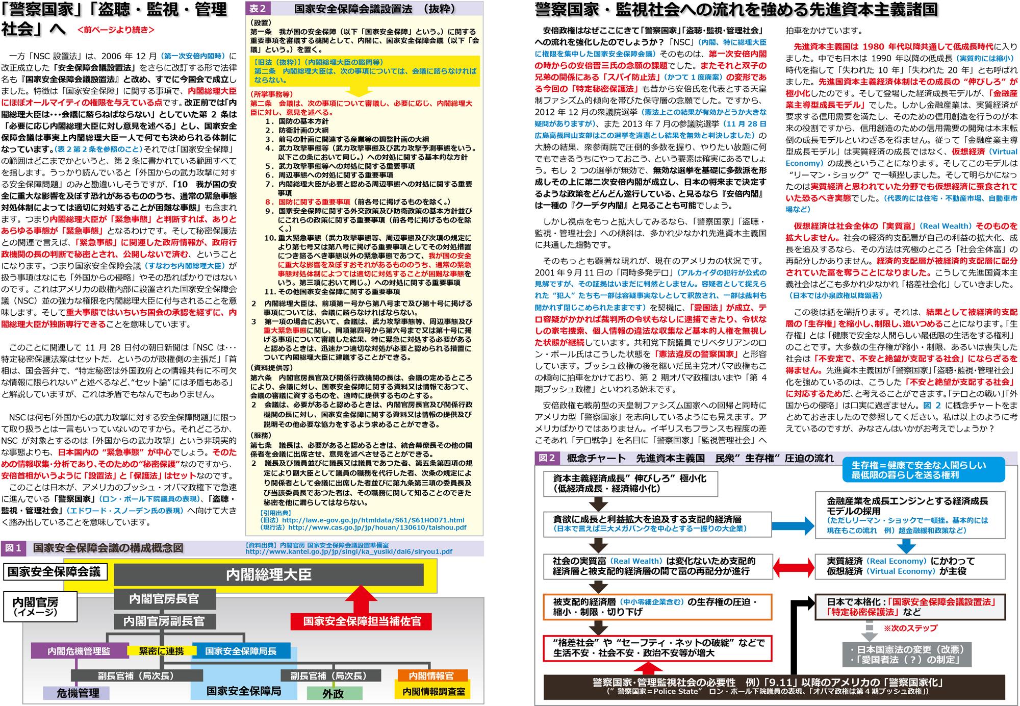 ファイル 231-2.jpg