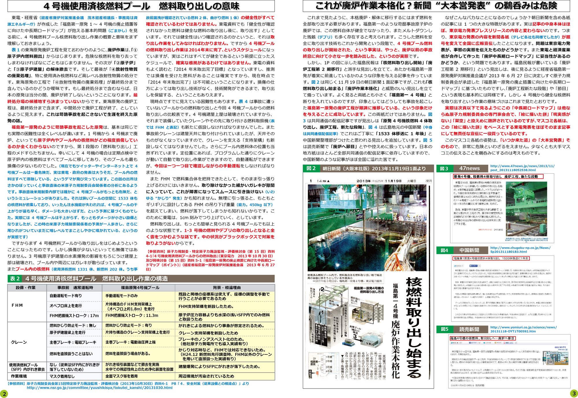 ファイル 233-2.jpg