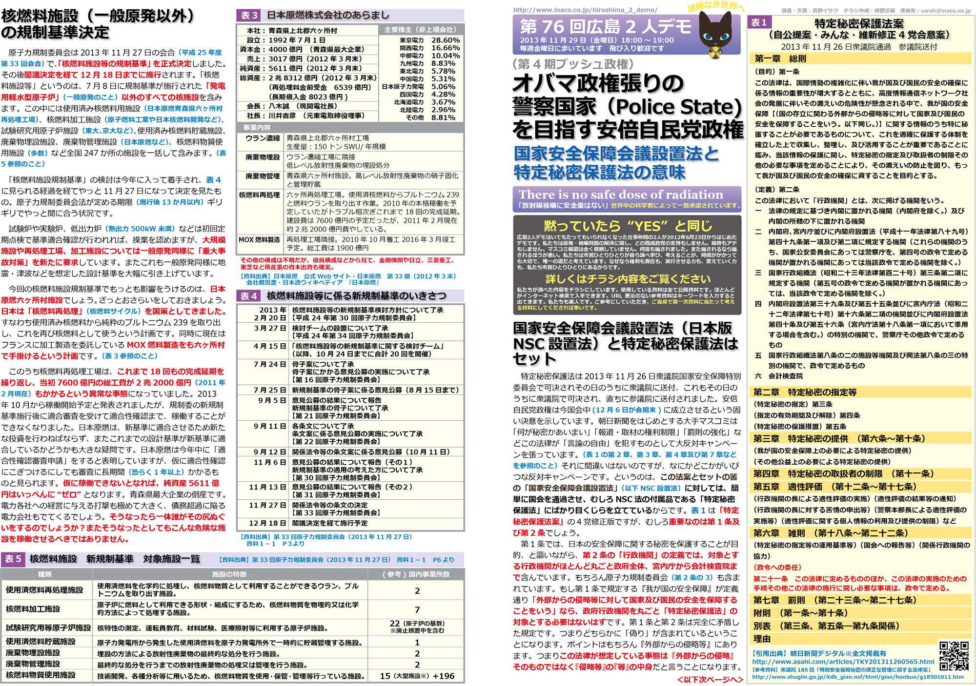 ファイル 234-1.jpg