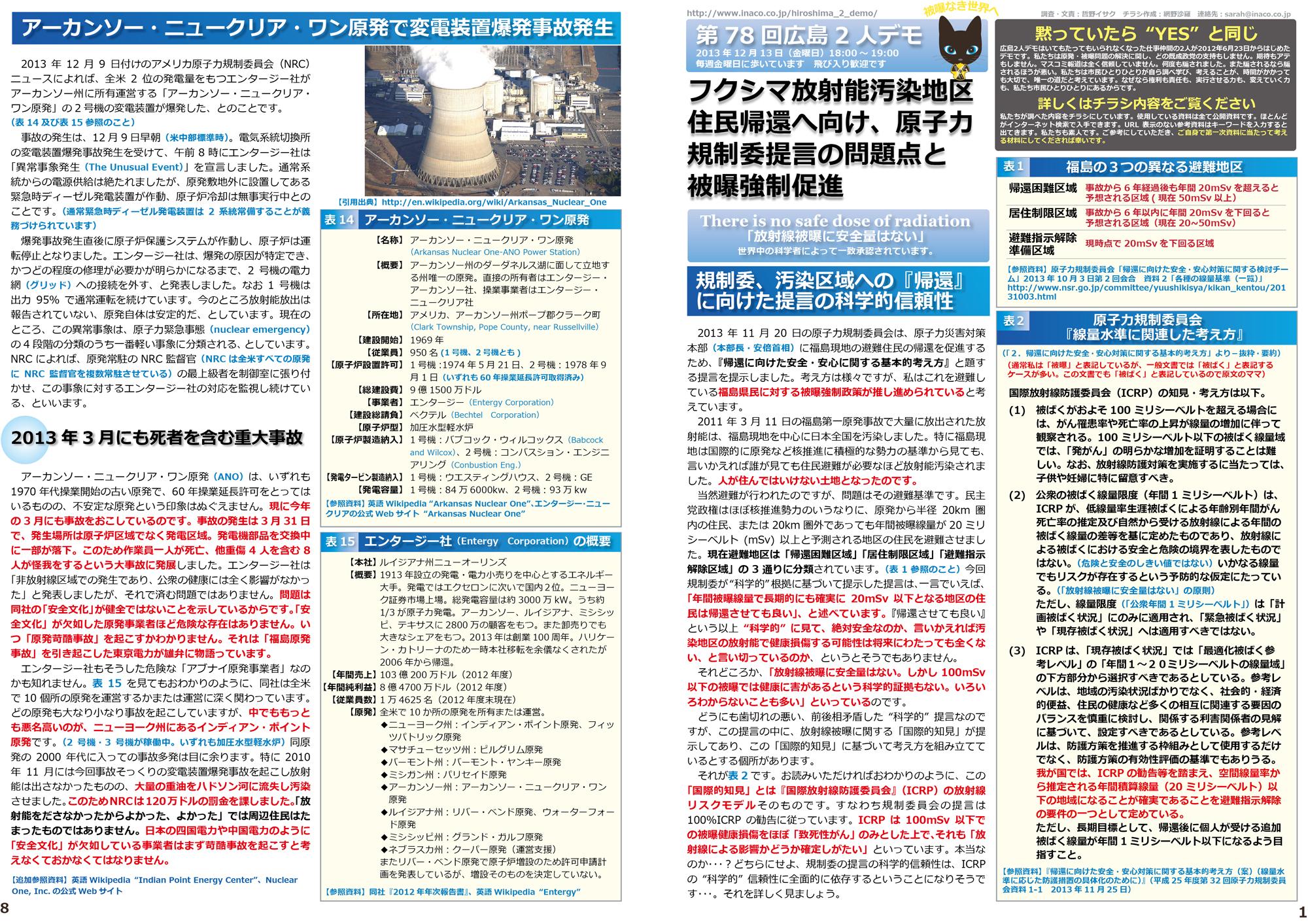 ファイル 238-1.jpg