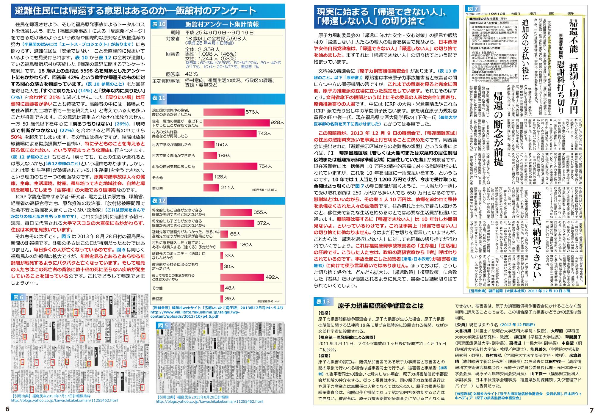 ファイル 238-4.jpg