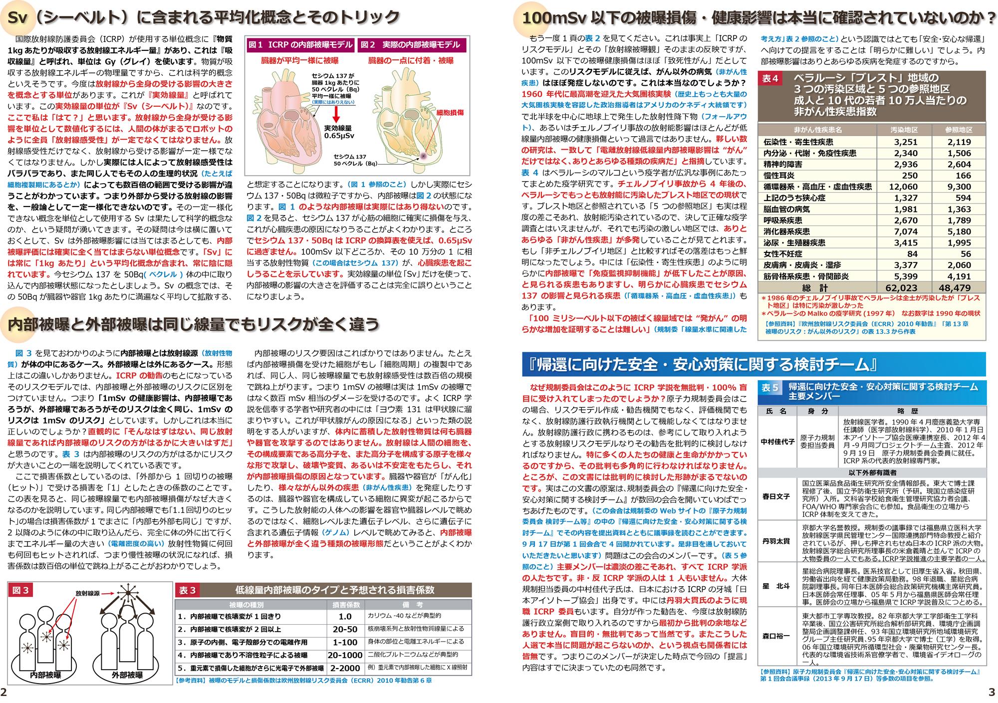 ファイル 239-2.jpg