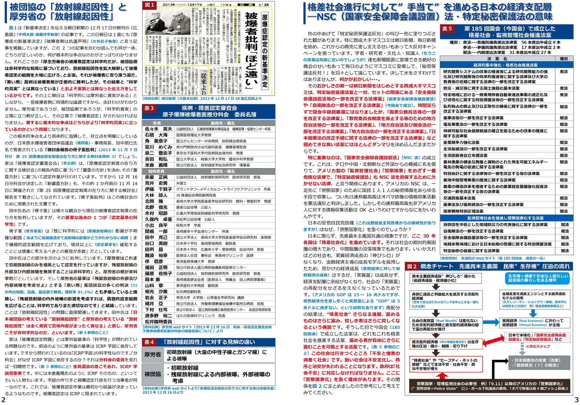 ファイル 244-2.jpg