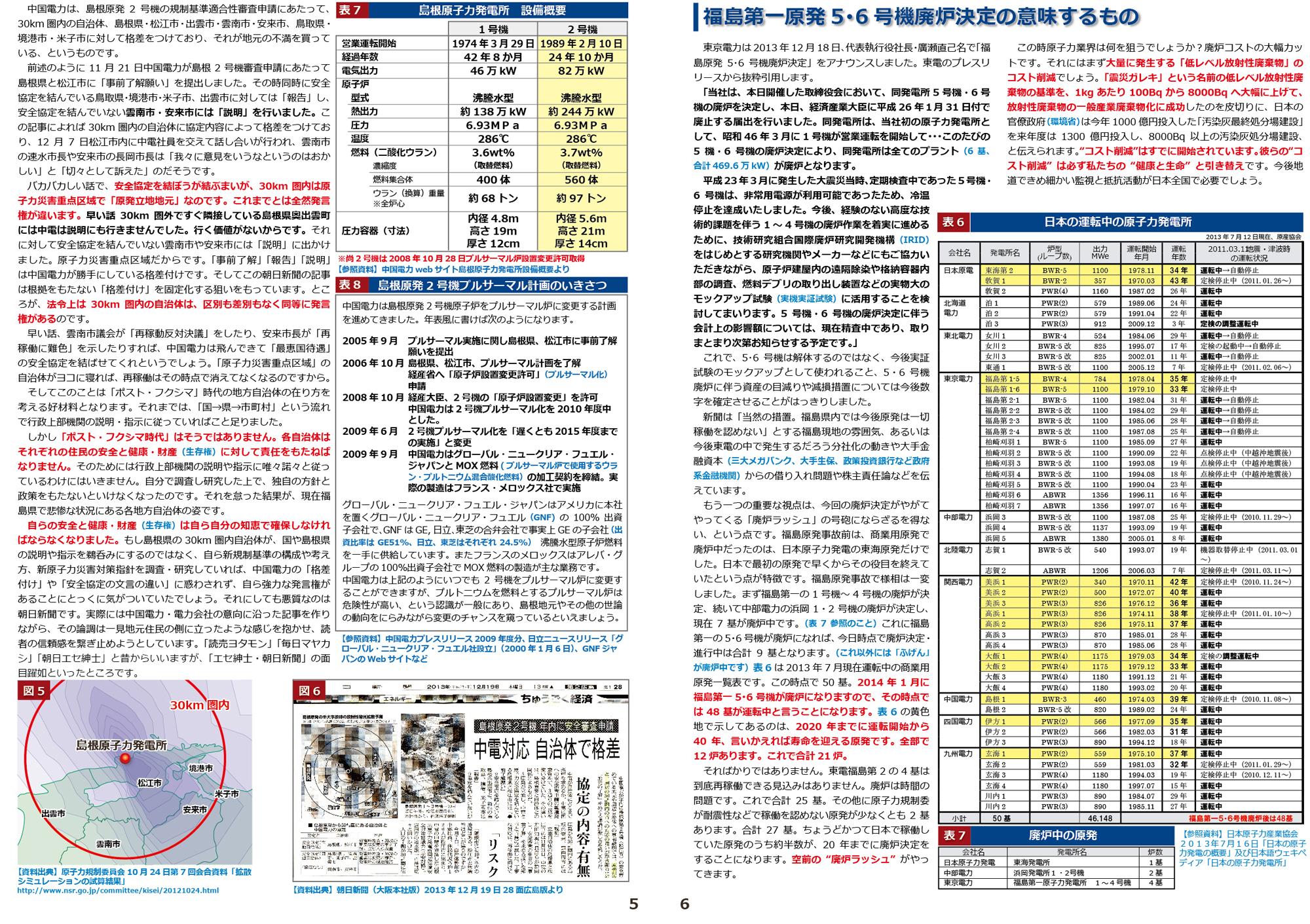 ファイル 244-3.jpg