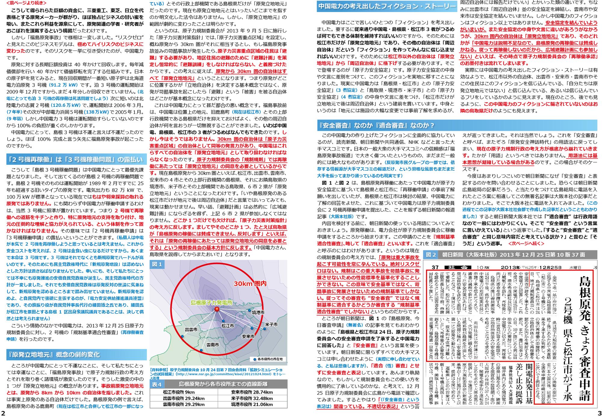 ファイル 245-2.jpg