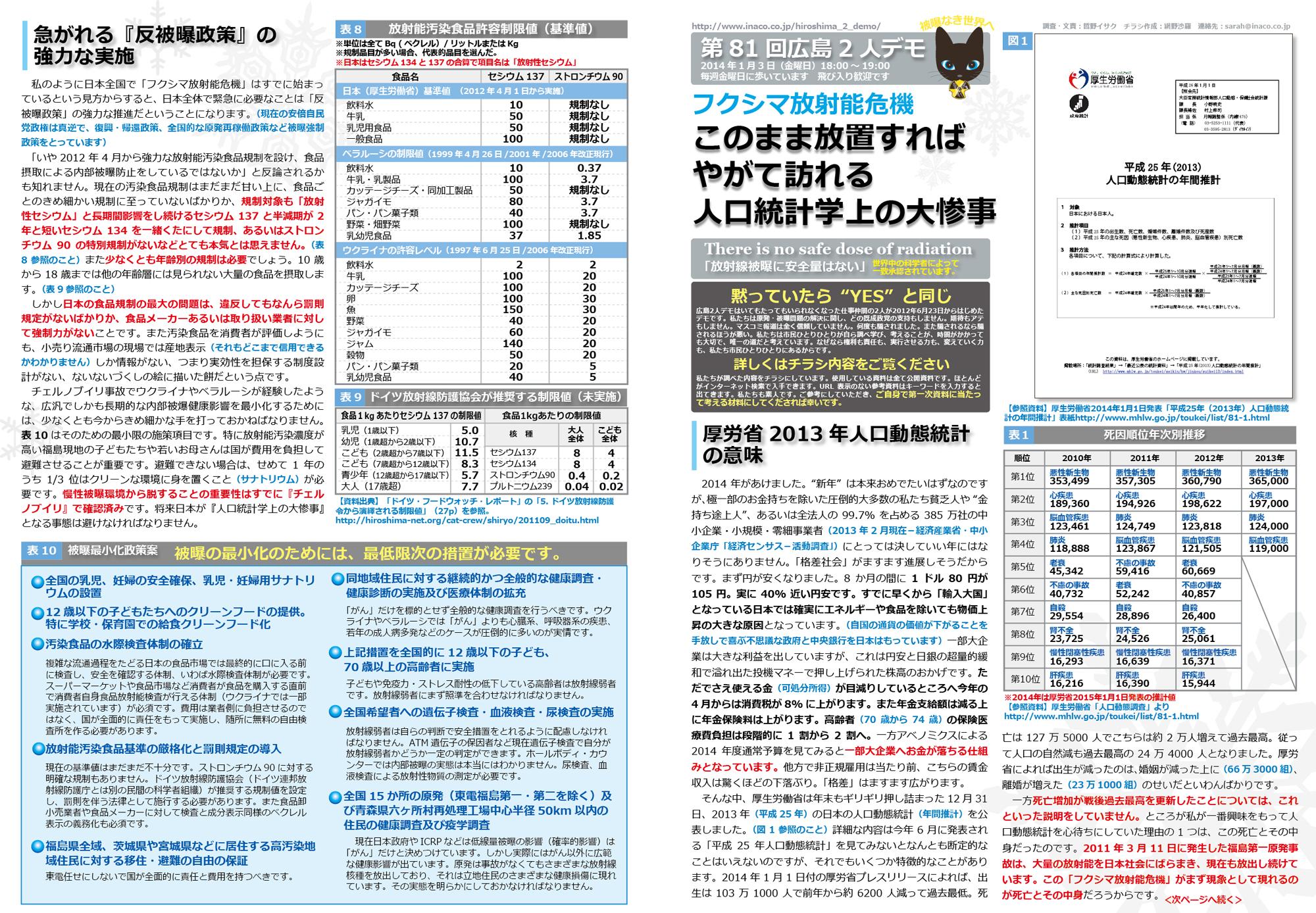 ファイル 246-1.jpg