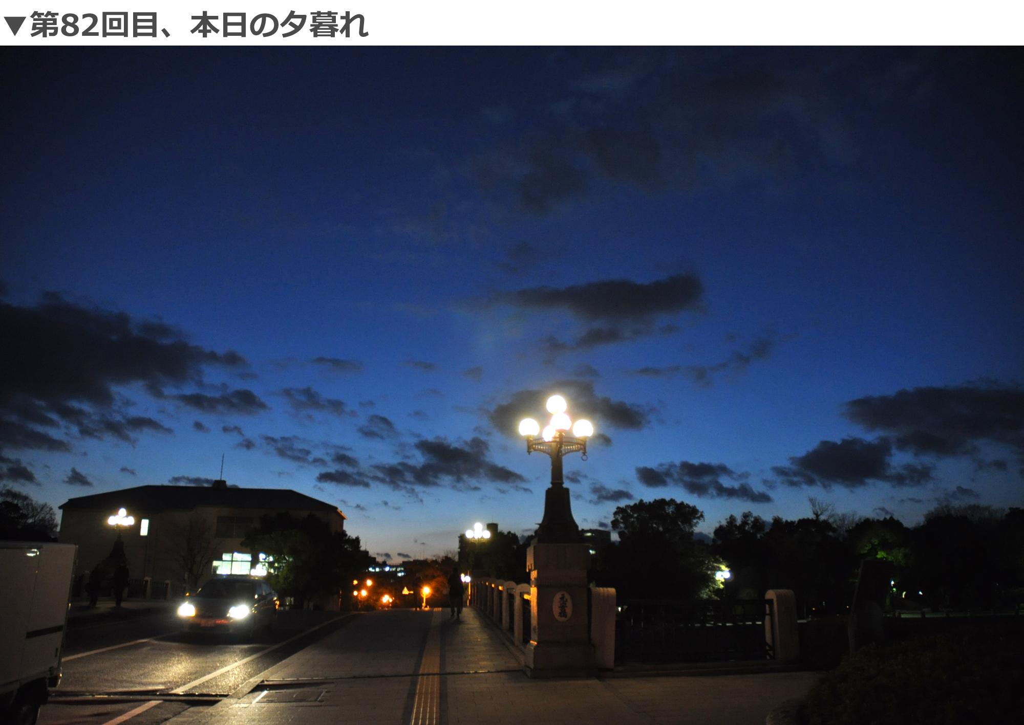 ファイル 248-5.jpg