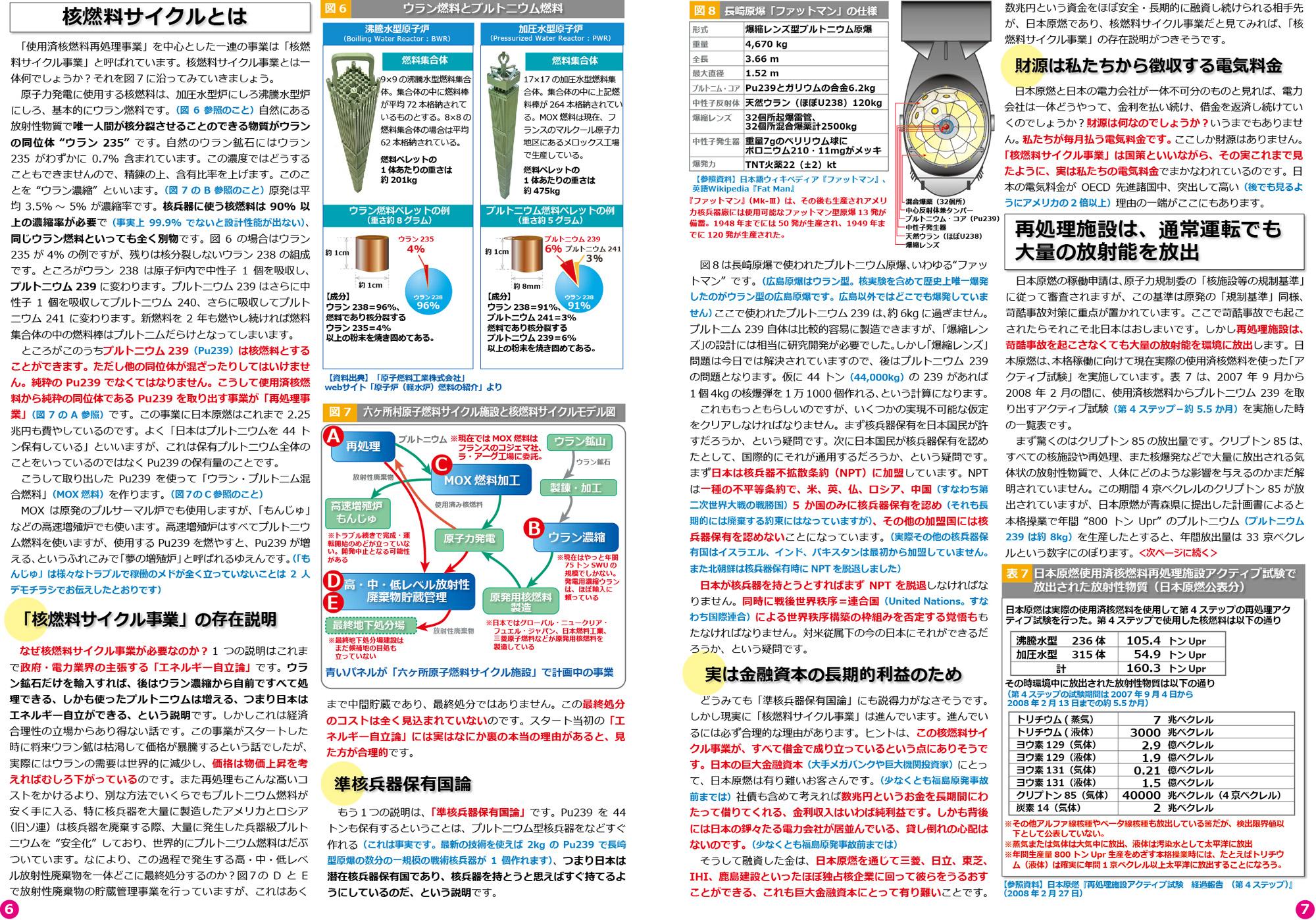 ファイル 251-4.jpg