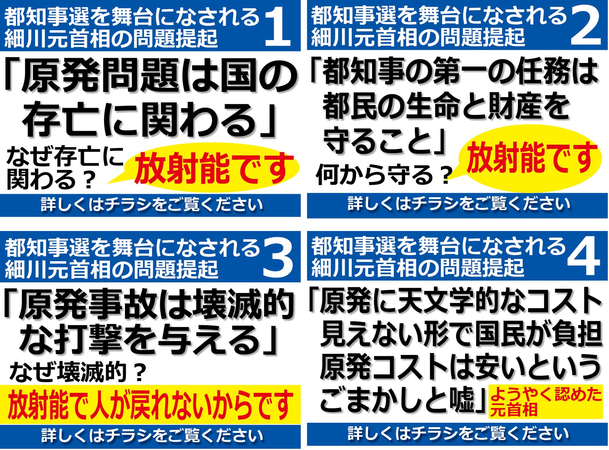 ファイル 255-1.jpg