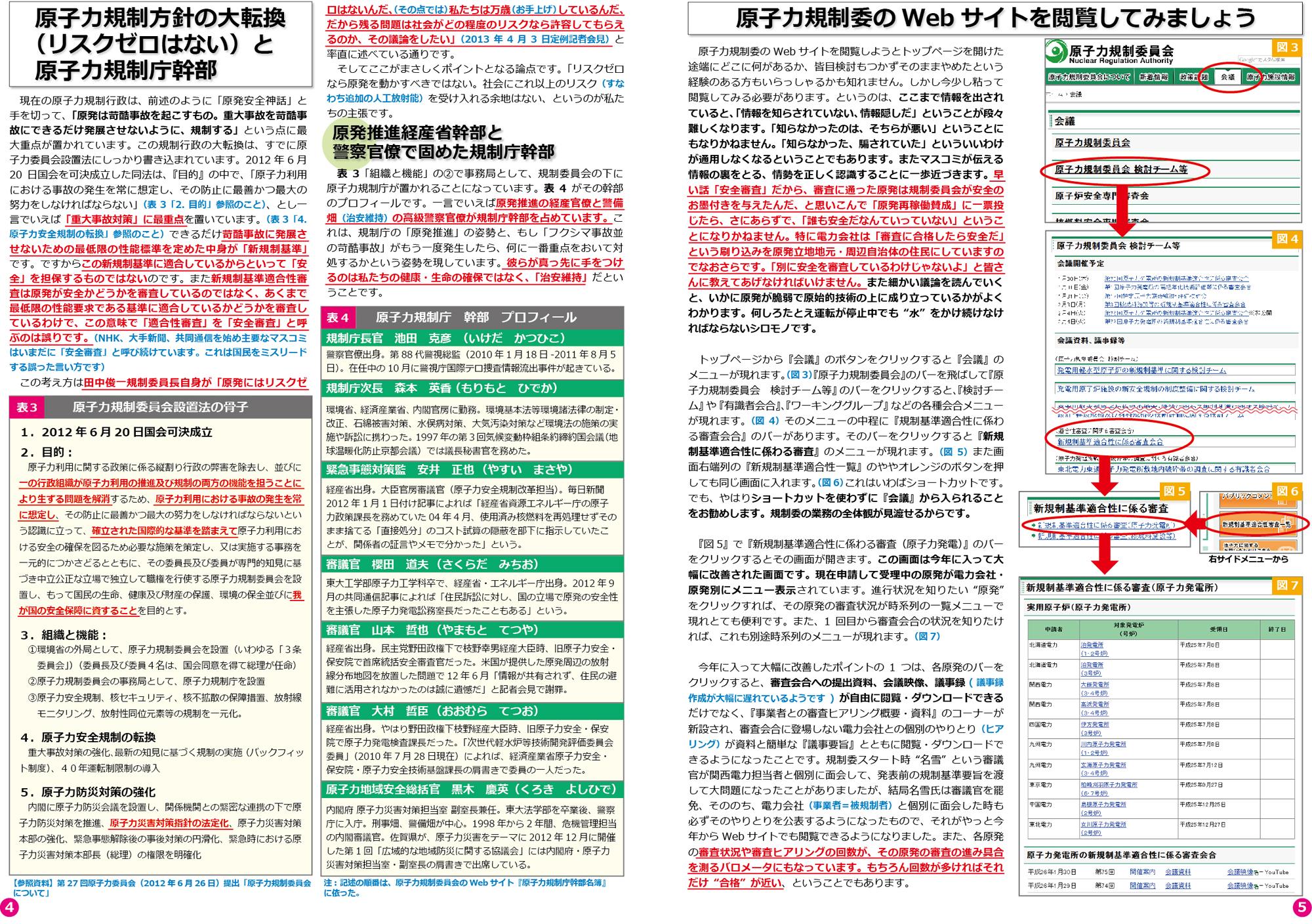 ファイル 257-3.jpg