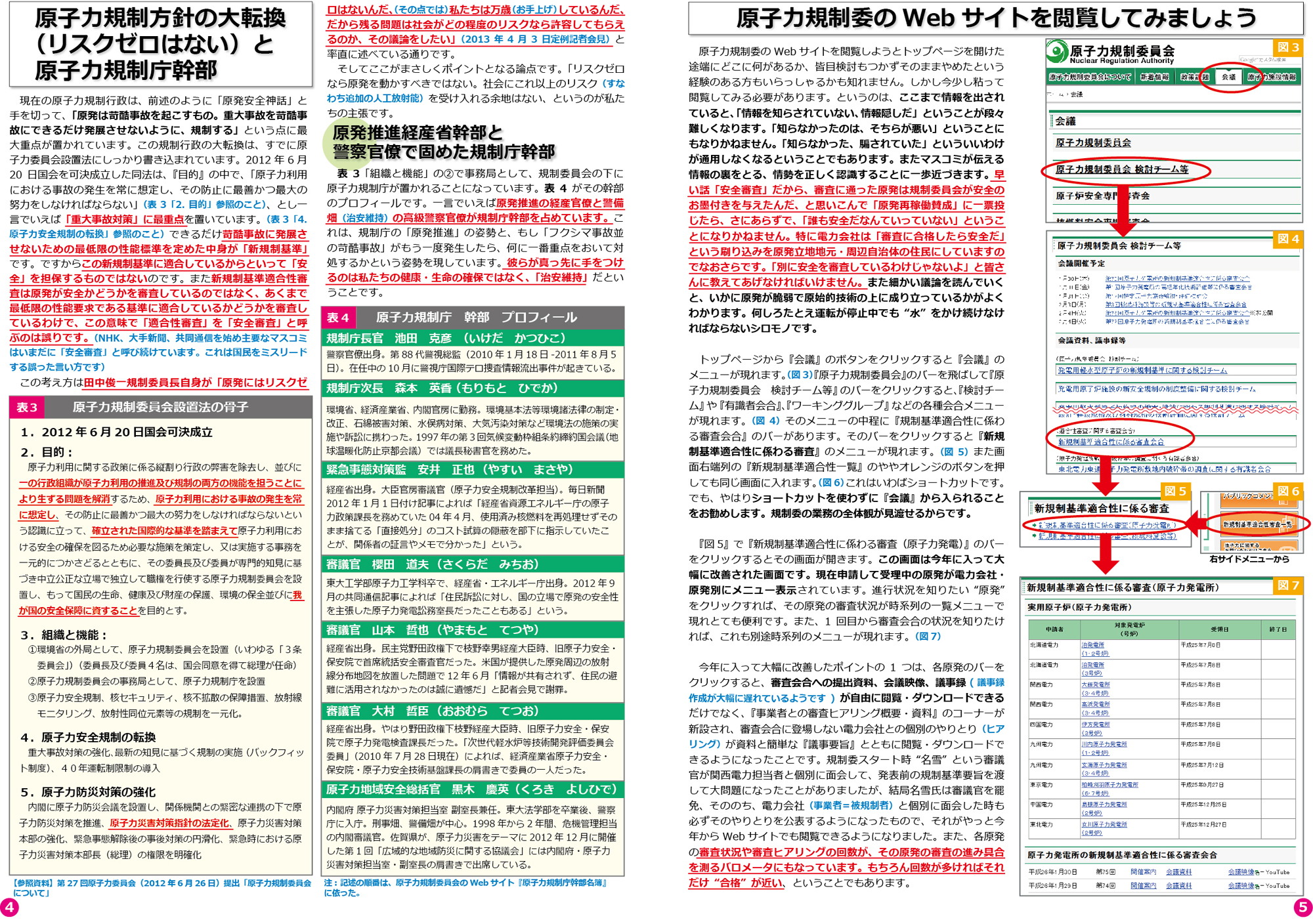 ファイル 258-3.jpg