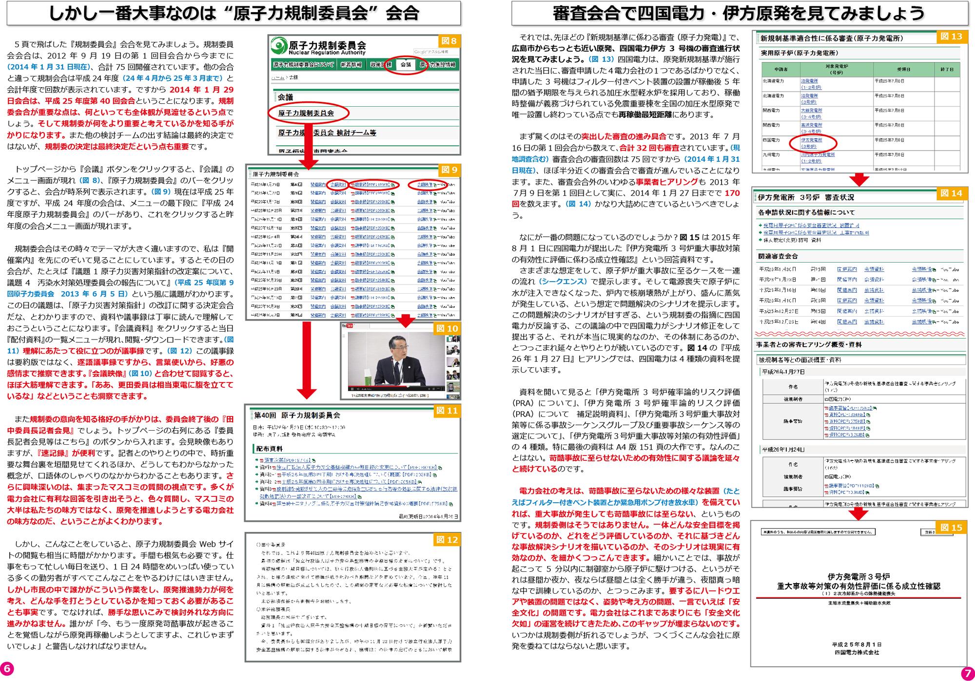 ファイル 258-4.jpg
