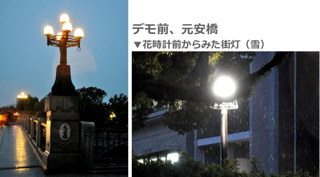 ファイル 261-5.jpg