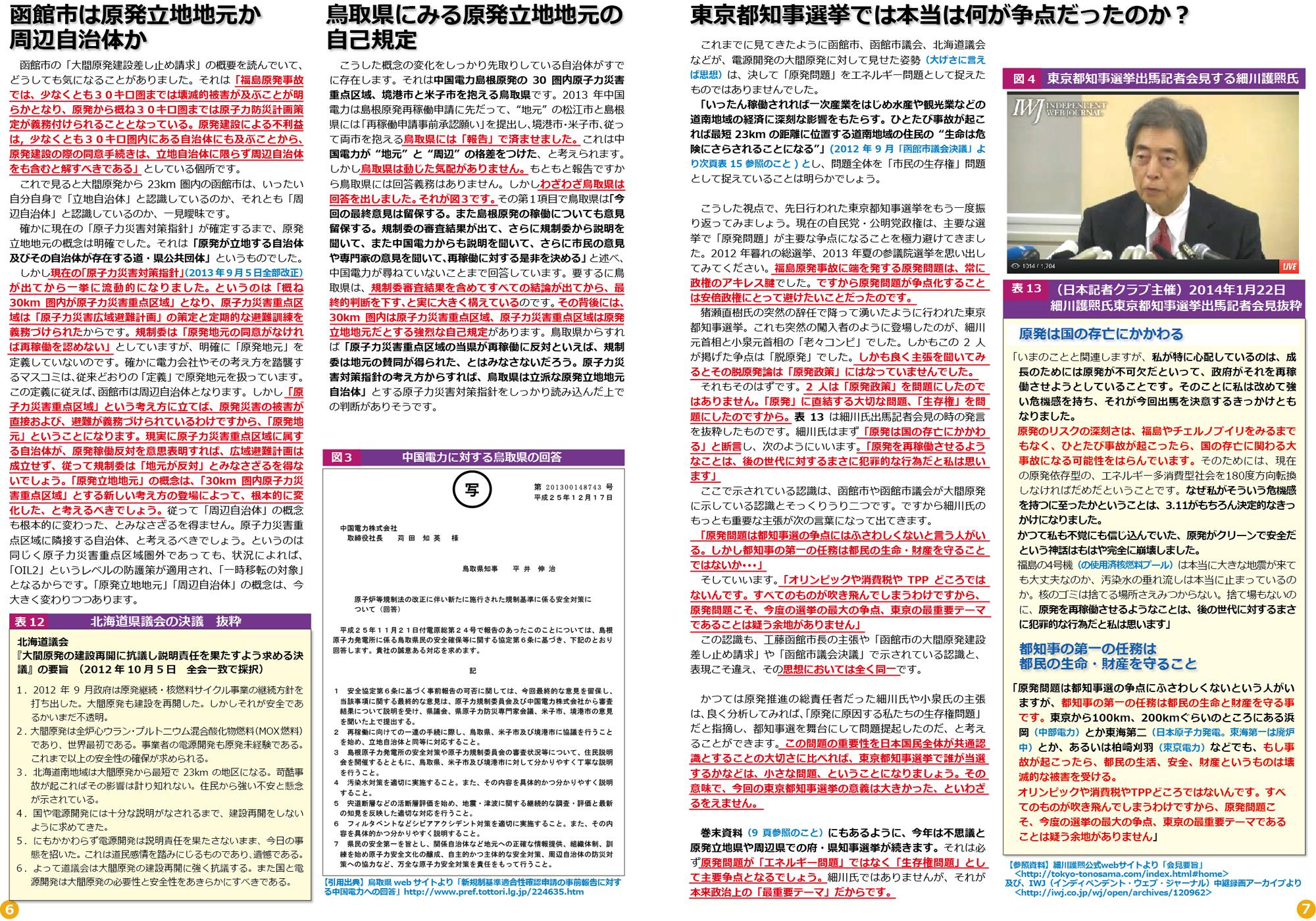 ファイル 262-4.jpg