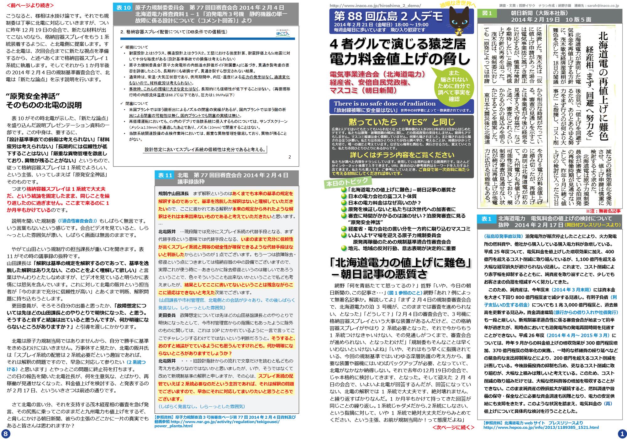 ファイル 264-1.jpg