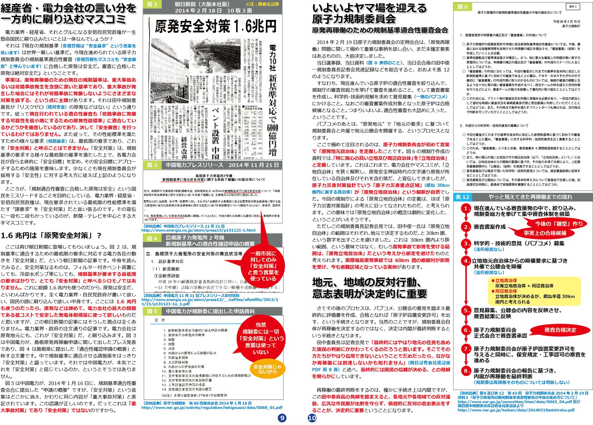 ファイル 264-5.jpg