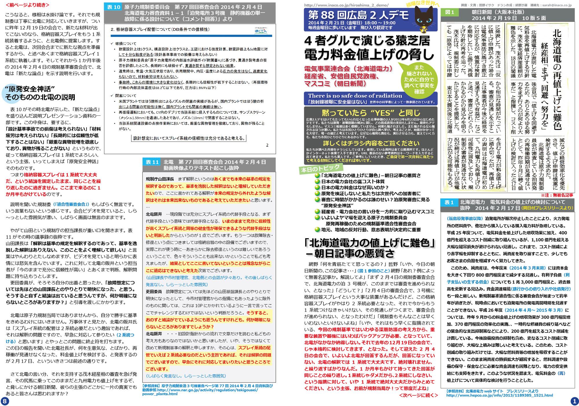 ファイル 266-1.jpg