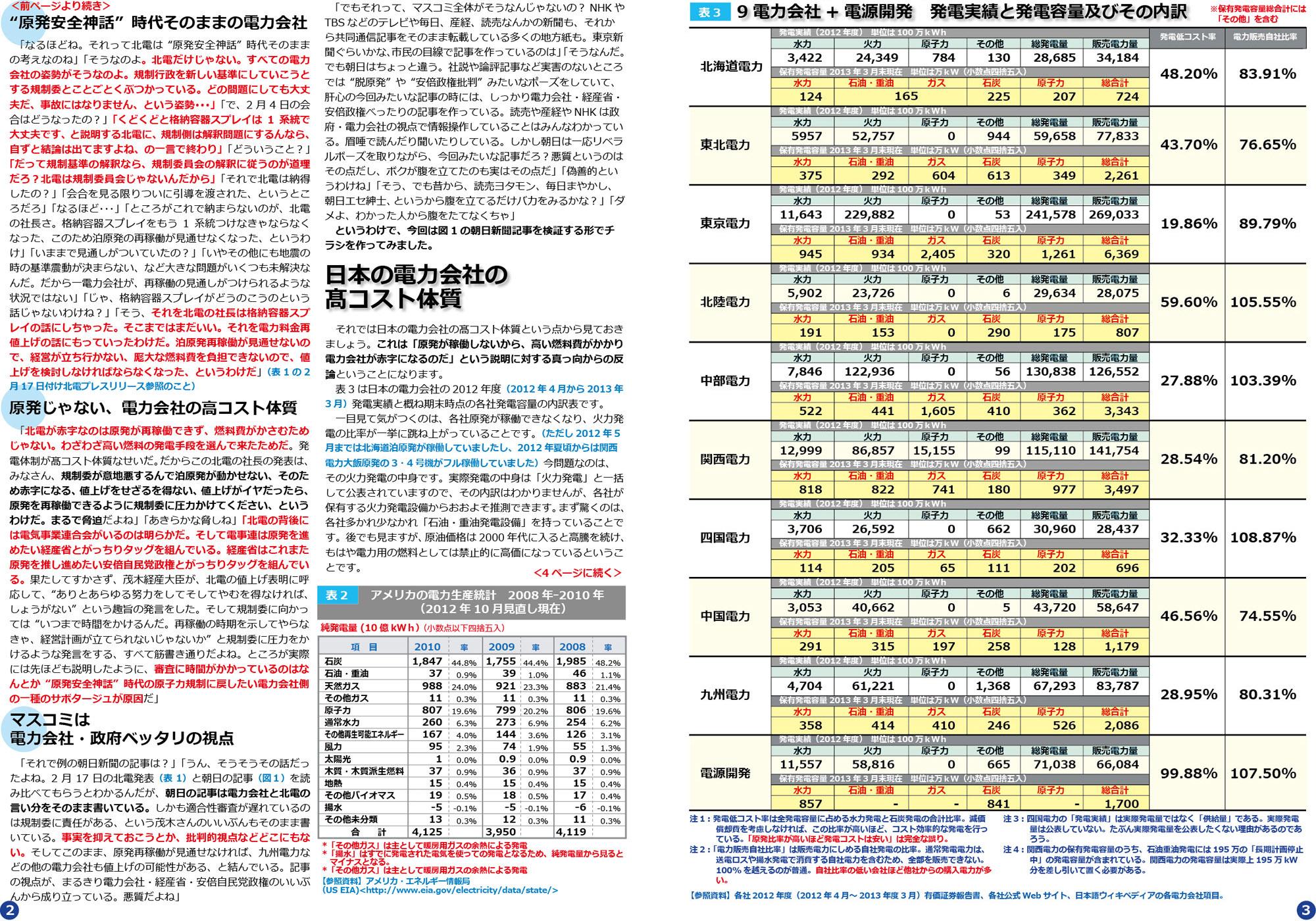 ファイル 266-2.jpg