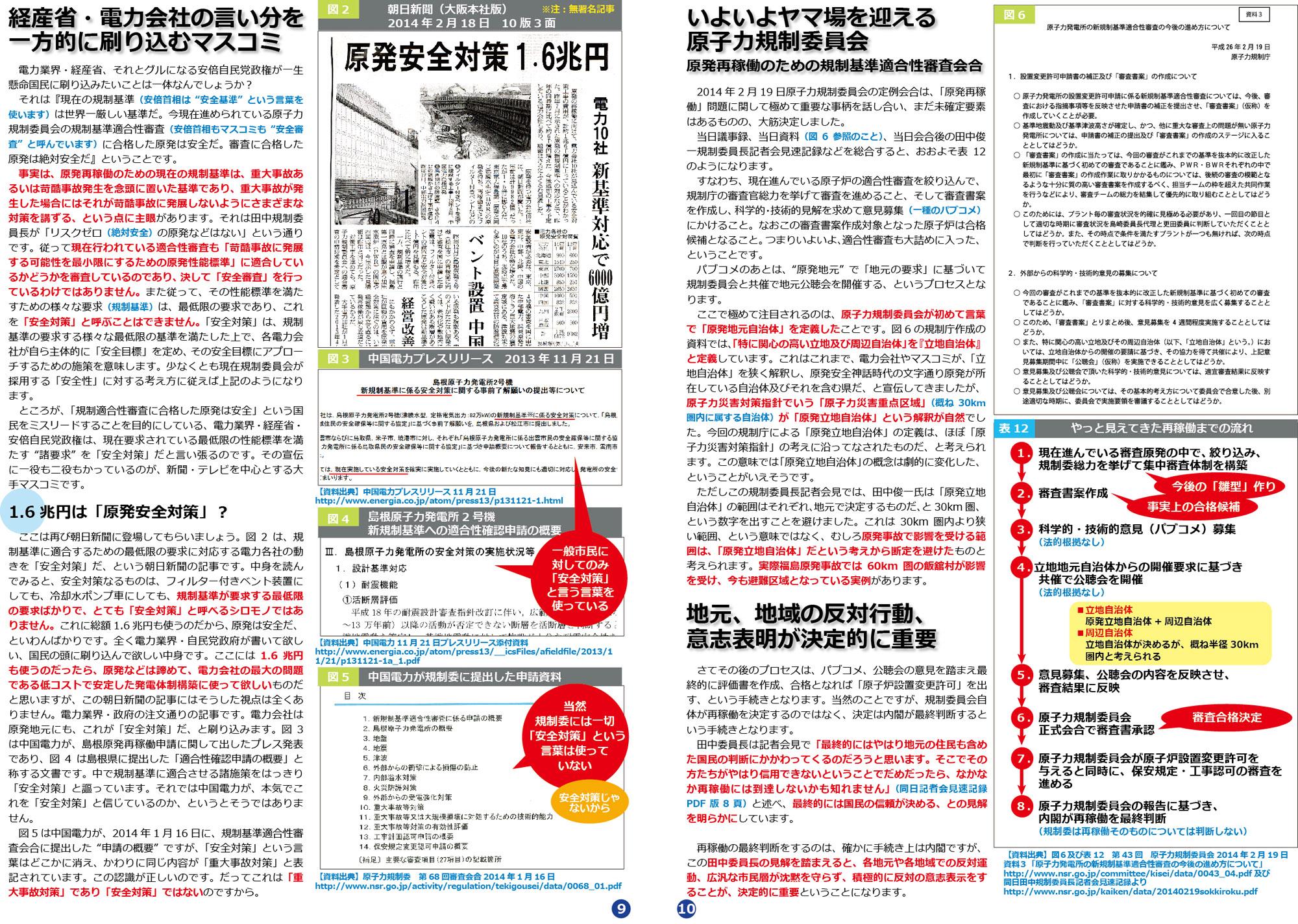 ファイル 266-5.jpg