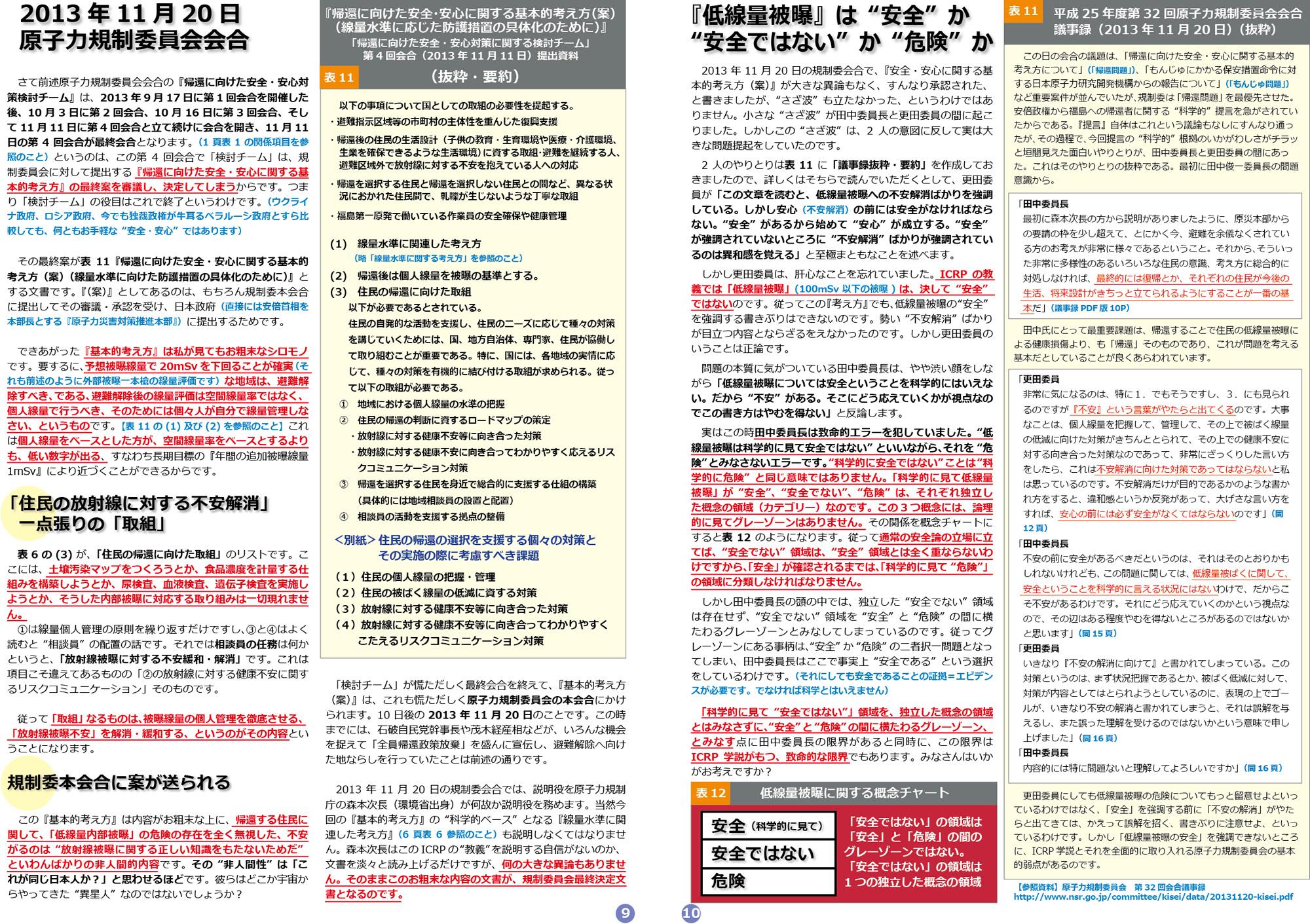 ファイル 268-5.jpg