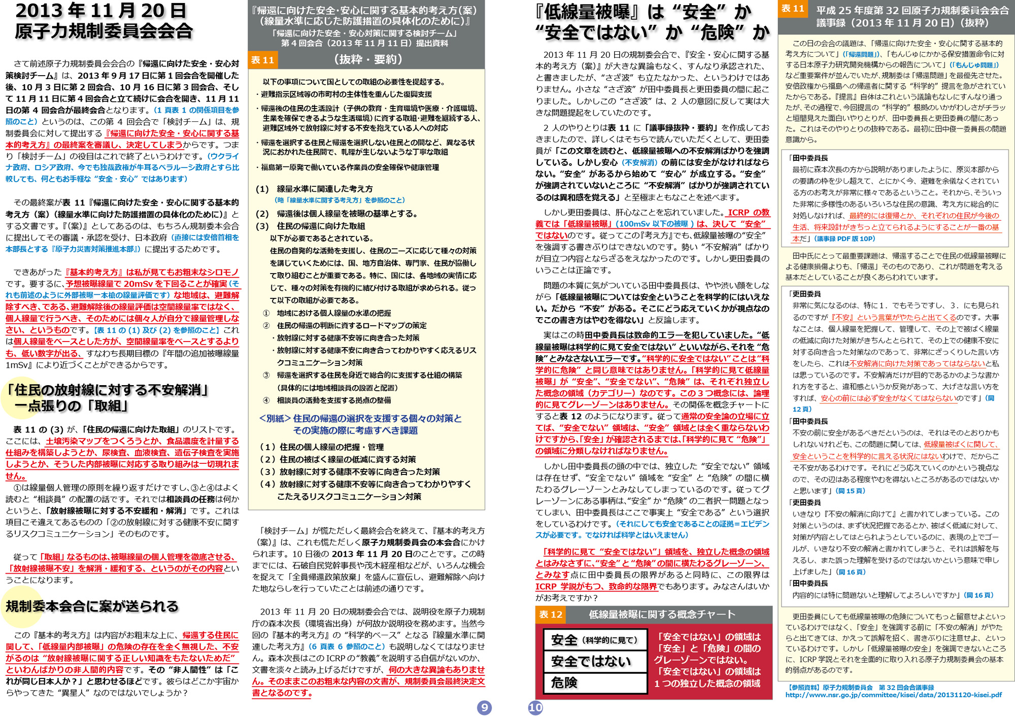 ファイル 269-5.jpg