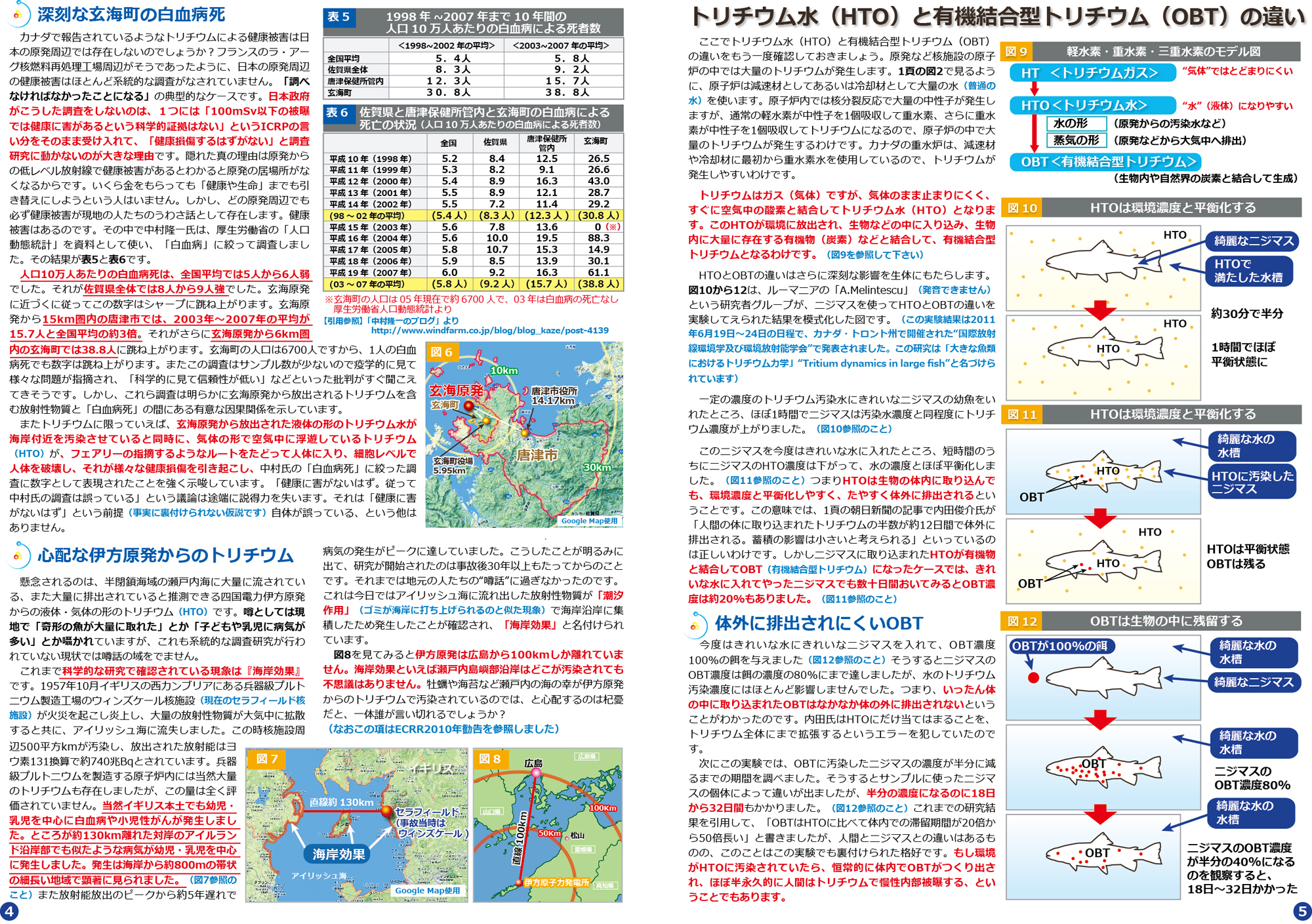 ファイル 270-3.jpg