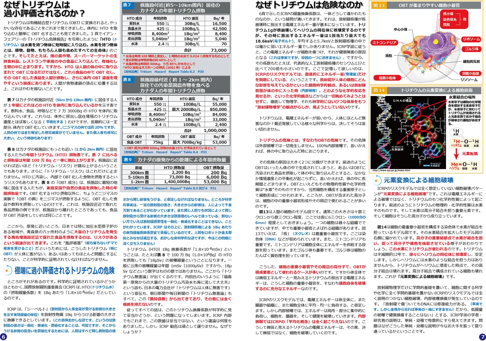 ファイル 270-4.jpg