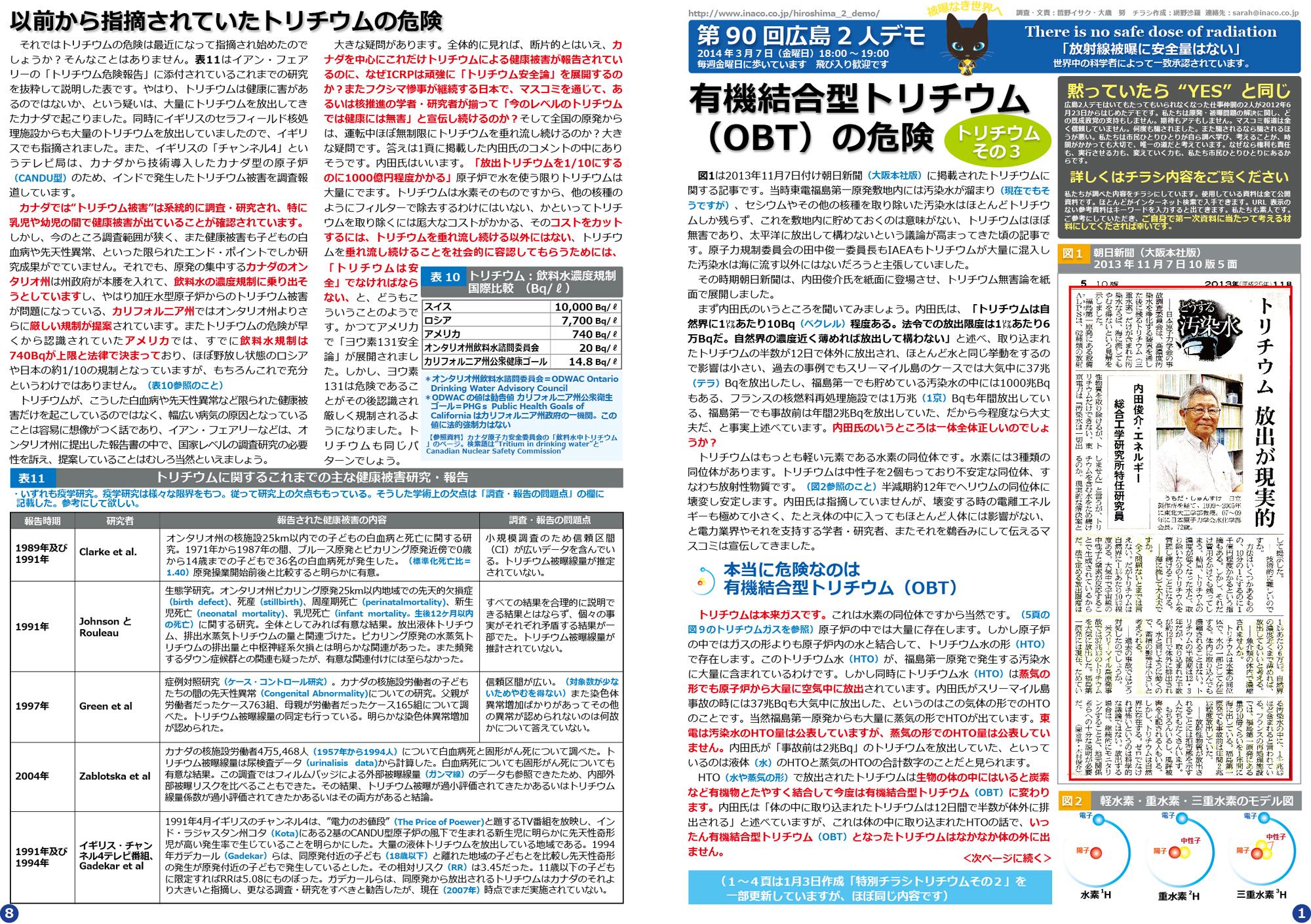 ファイル 271-1.jpg