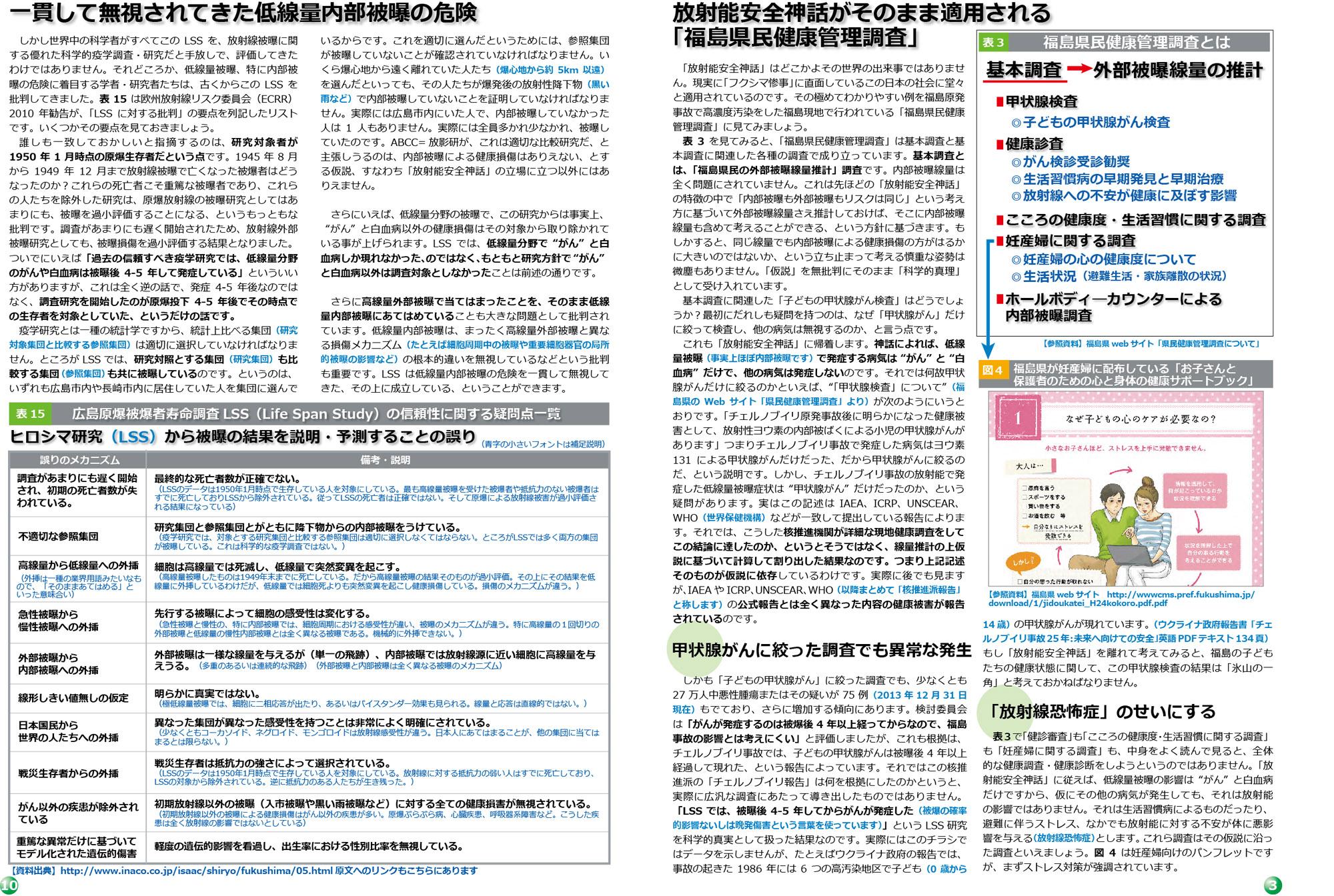 ファイル 272-3.jpg