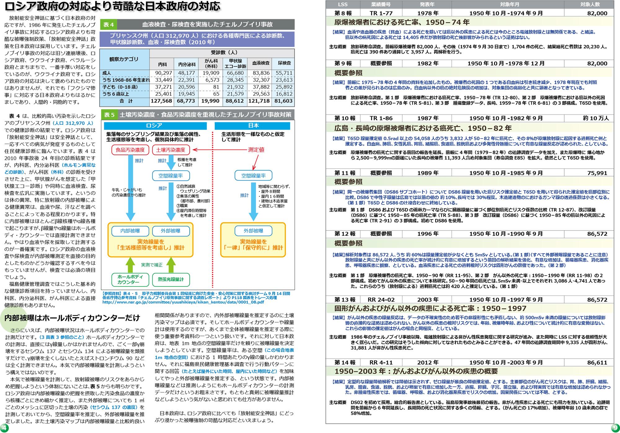 ファイル 272-4.jpg