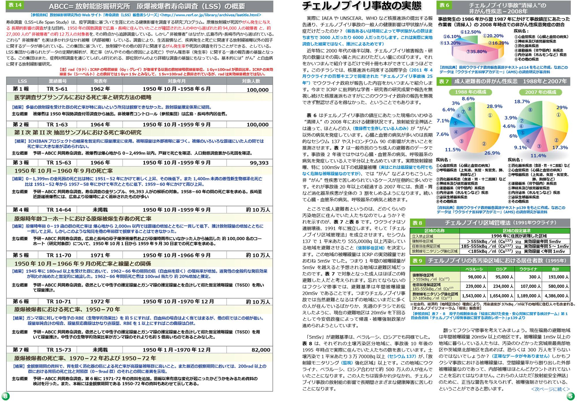 ファイル 272-5.jpg