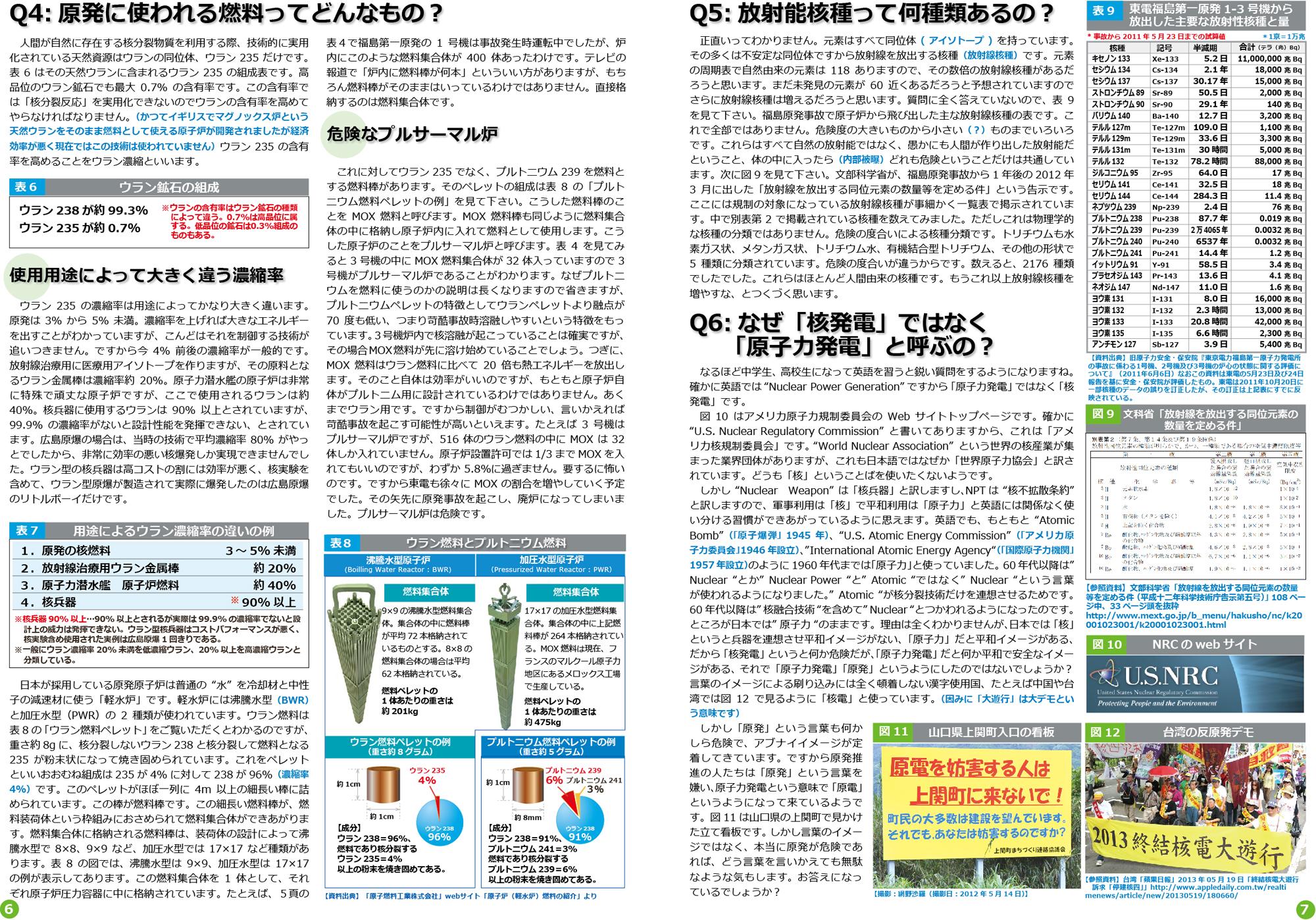 ファイル 275-4.jpg