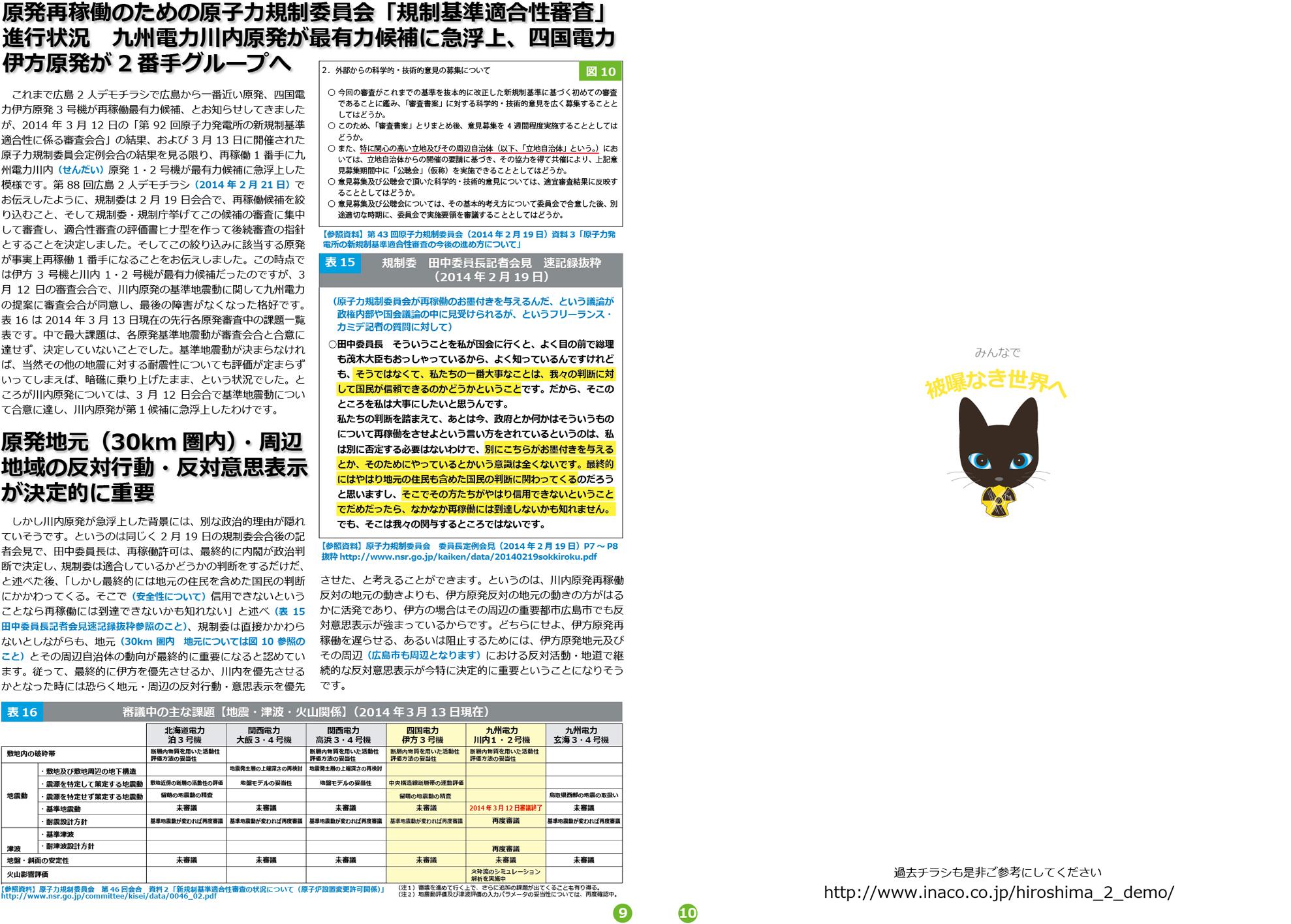 ファイル 275-5.jpg