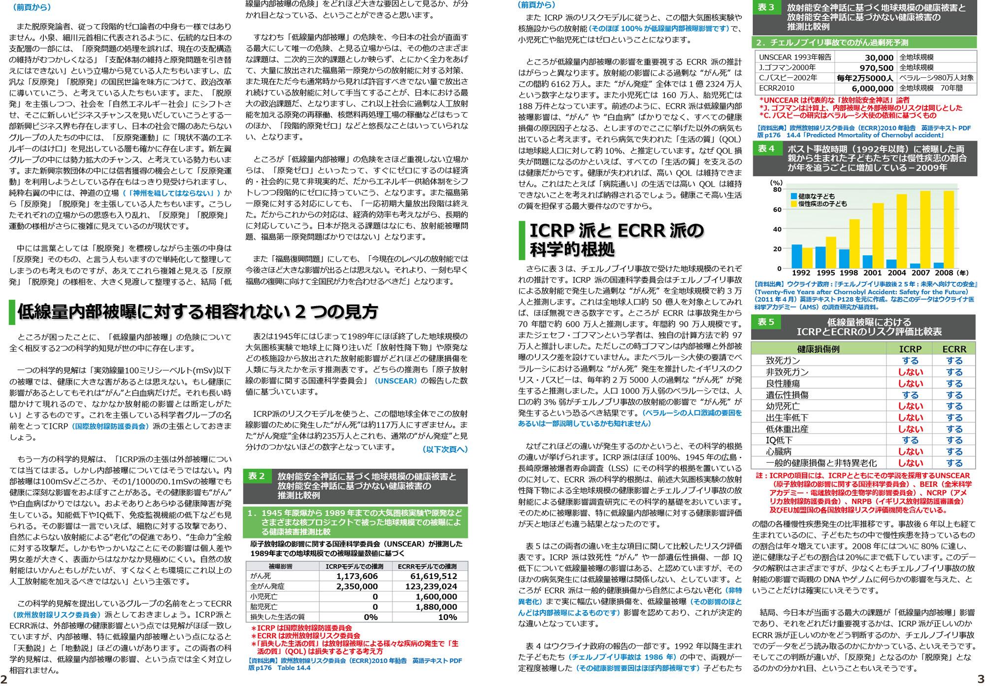 ファイル 281-2.jpg