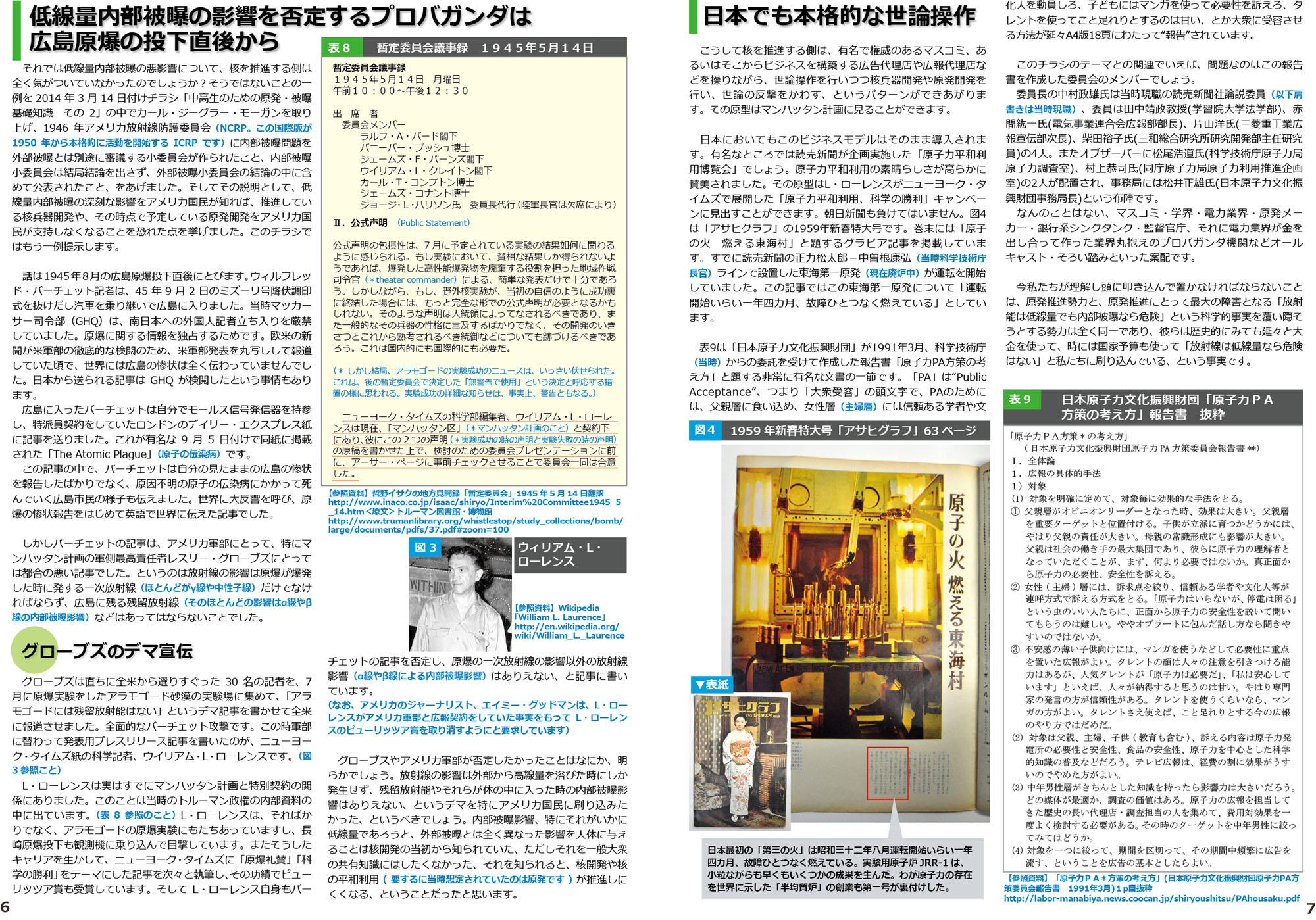 ファイル 281-4.jpg