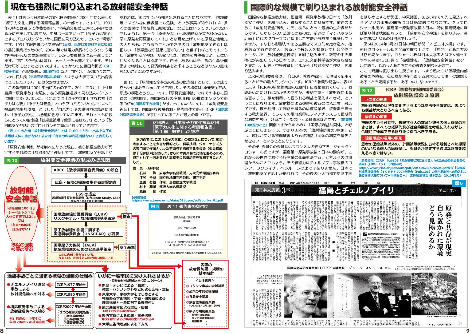 ファイル 281-5.jpg