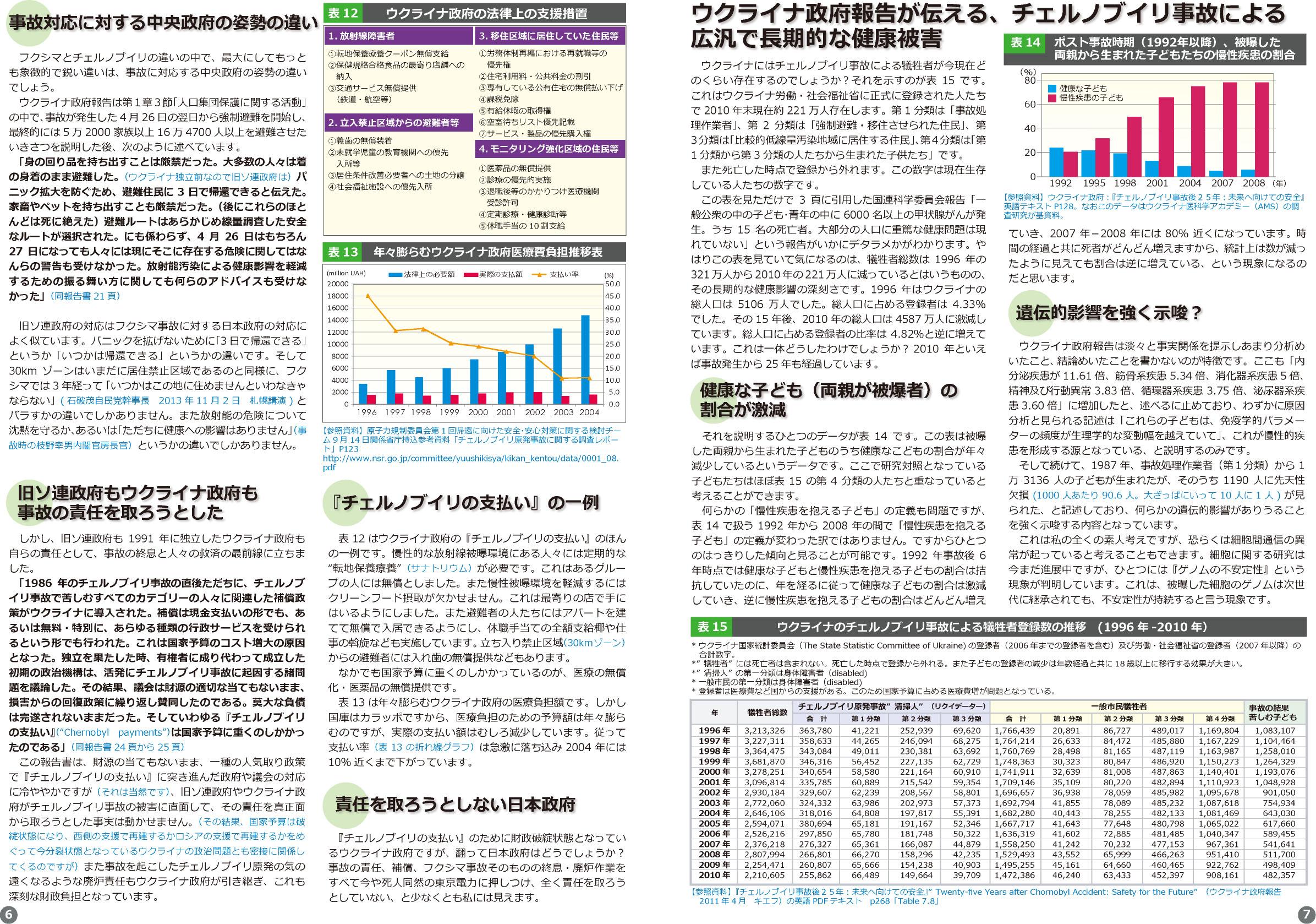 ファイル 290-4.jpg