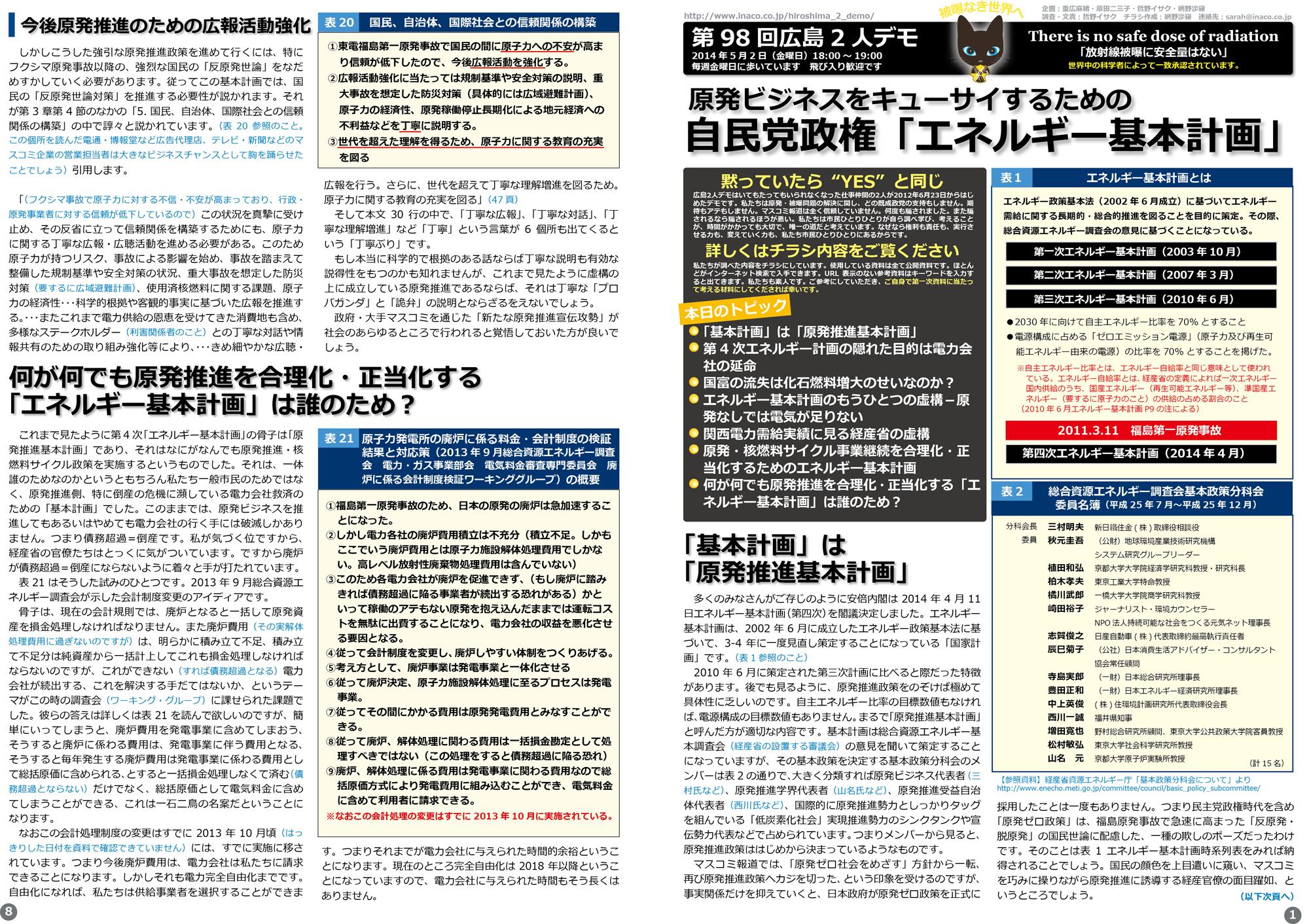 ファイル 294-1.jpg