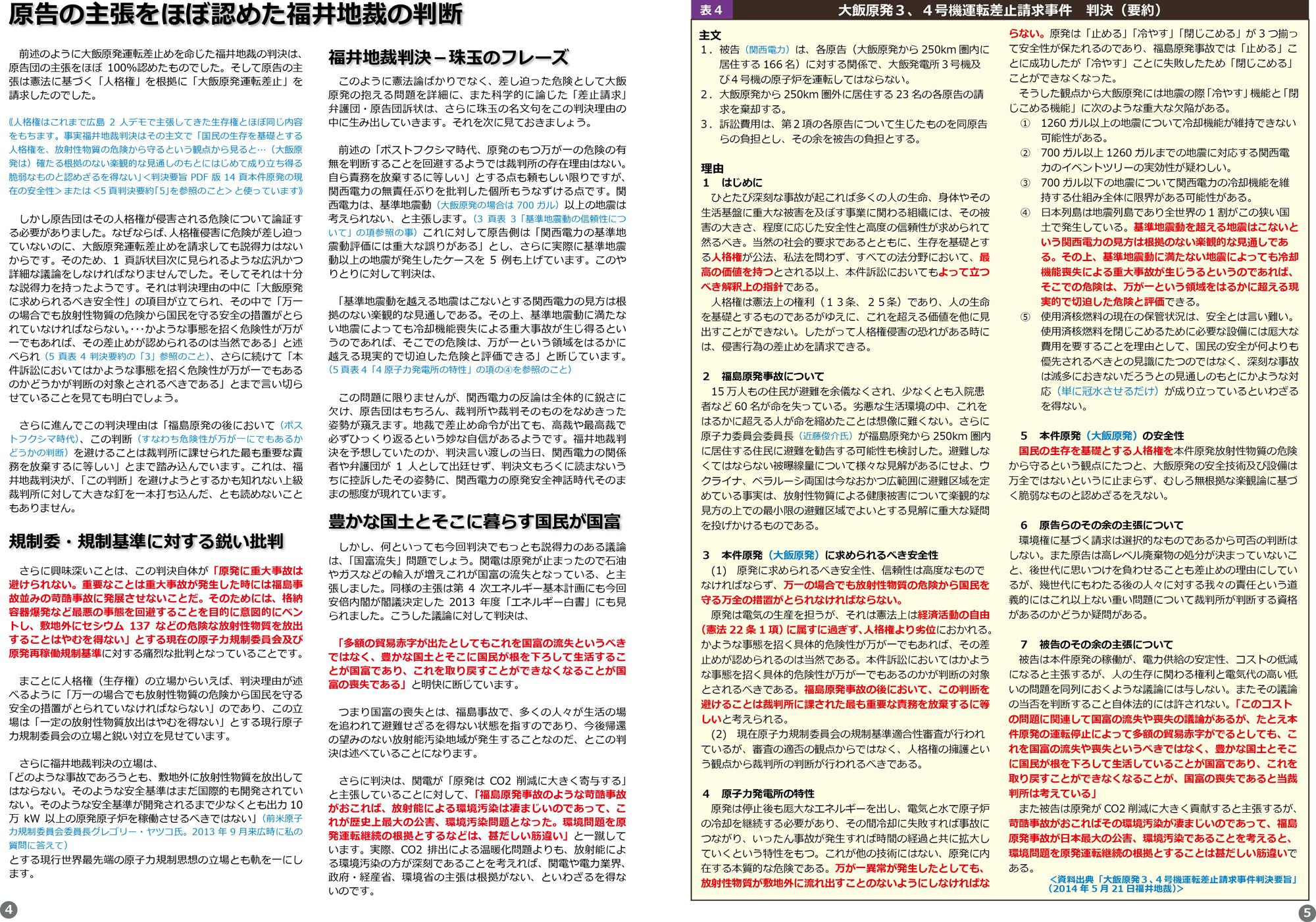 ファイル 302-3.jpg