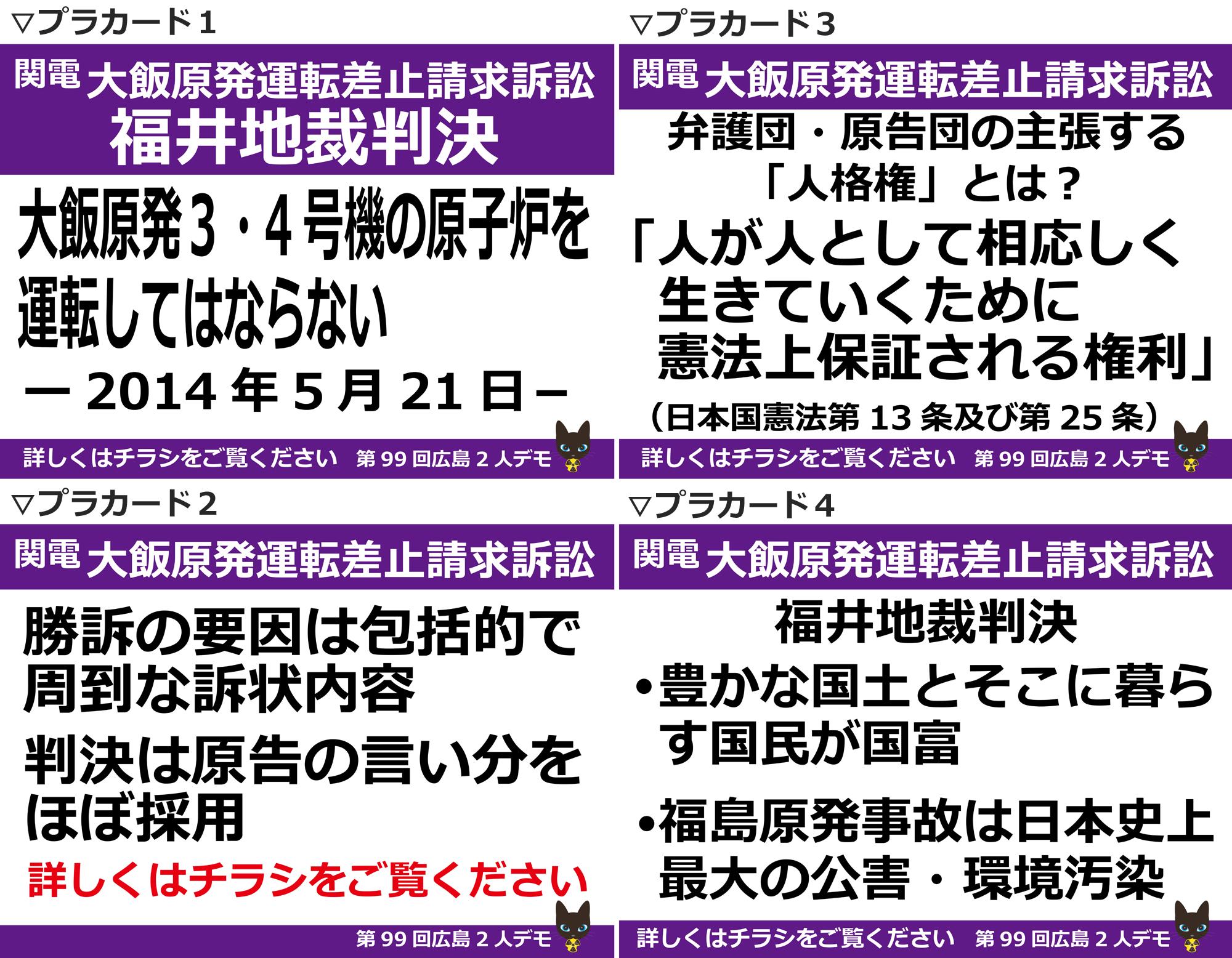ファイル 302-4.jpg