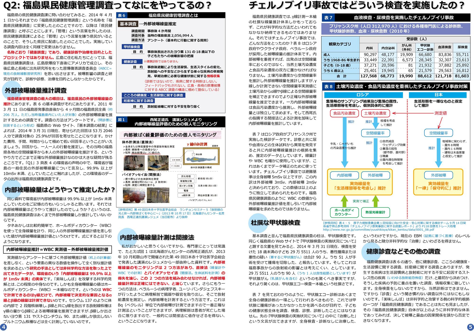 ファイル 307-3.jpg