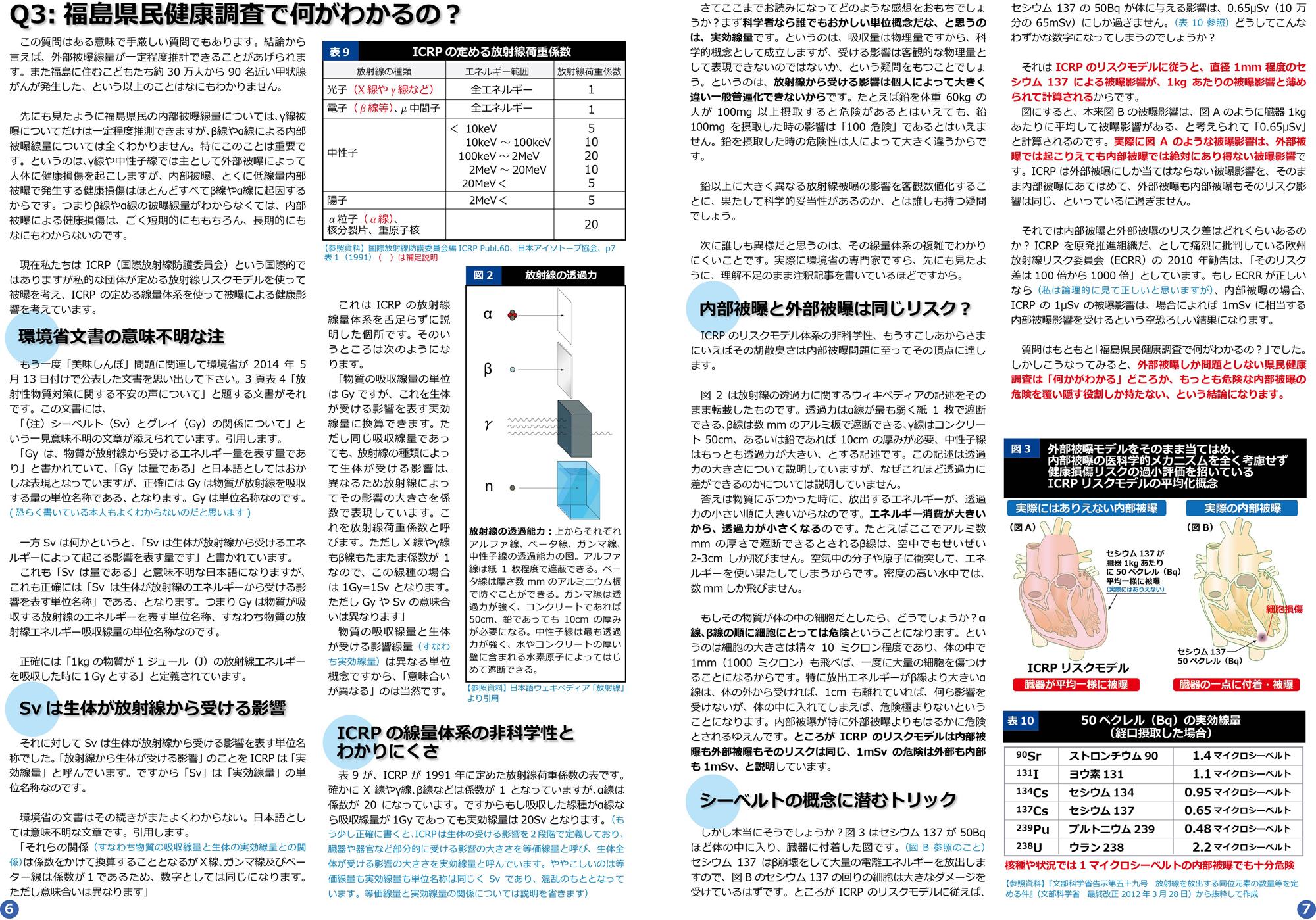 ファイル 307-4.jpg