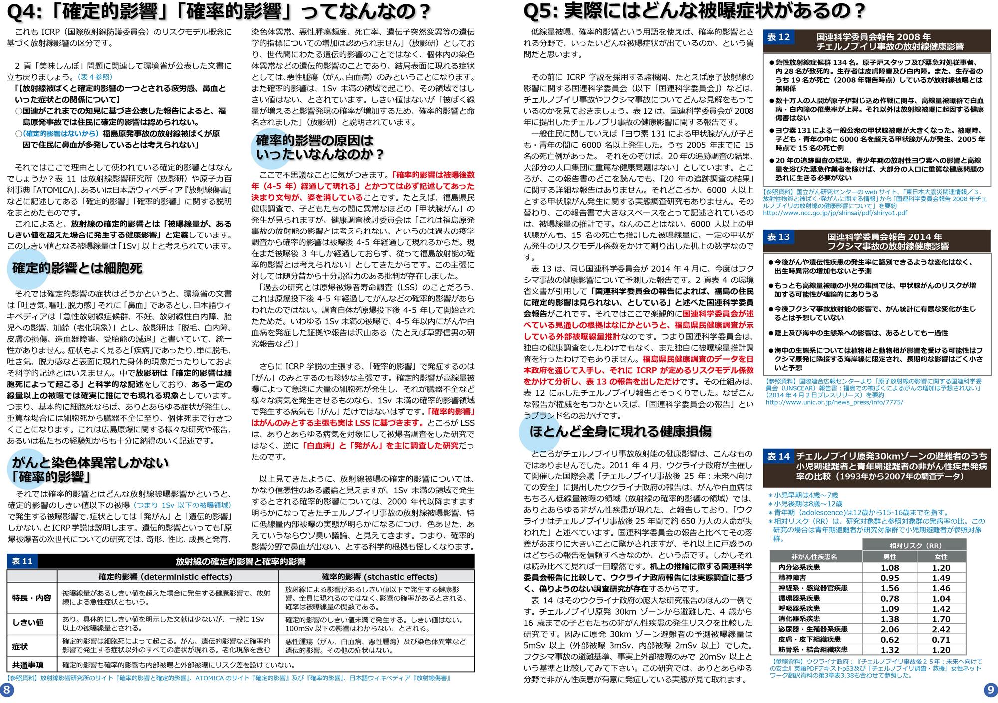 ファイル 307-5.jpg