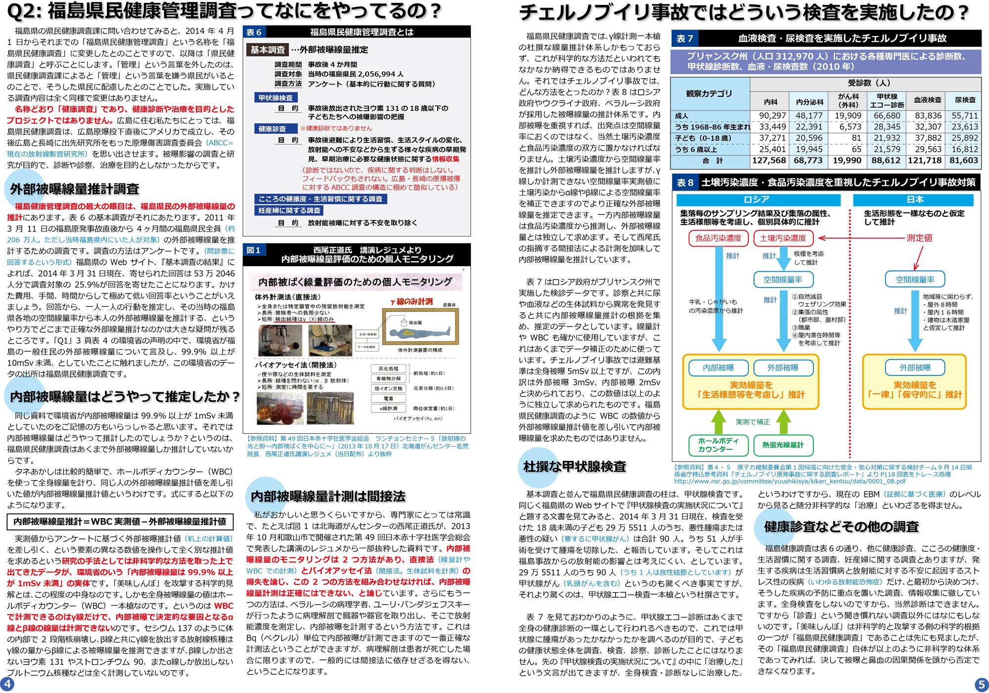 ファイル 309-3.jpg