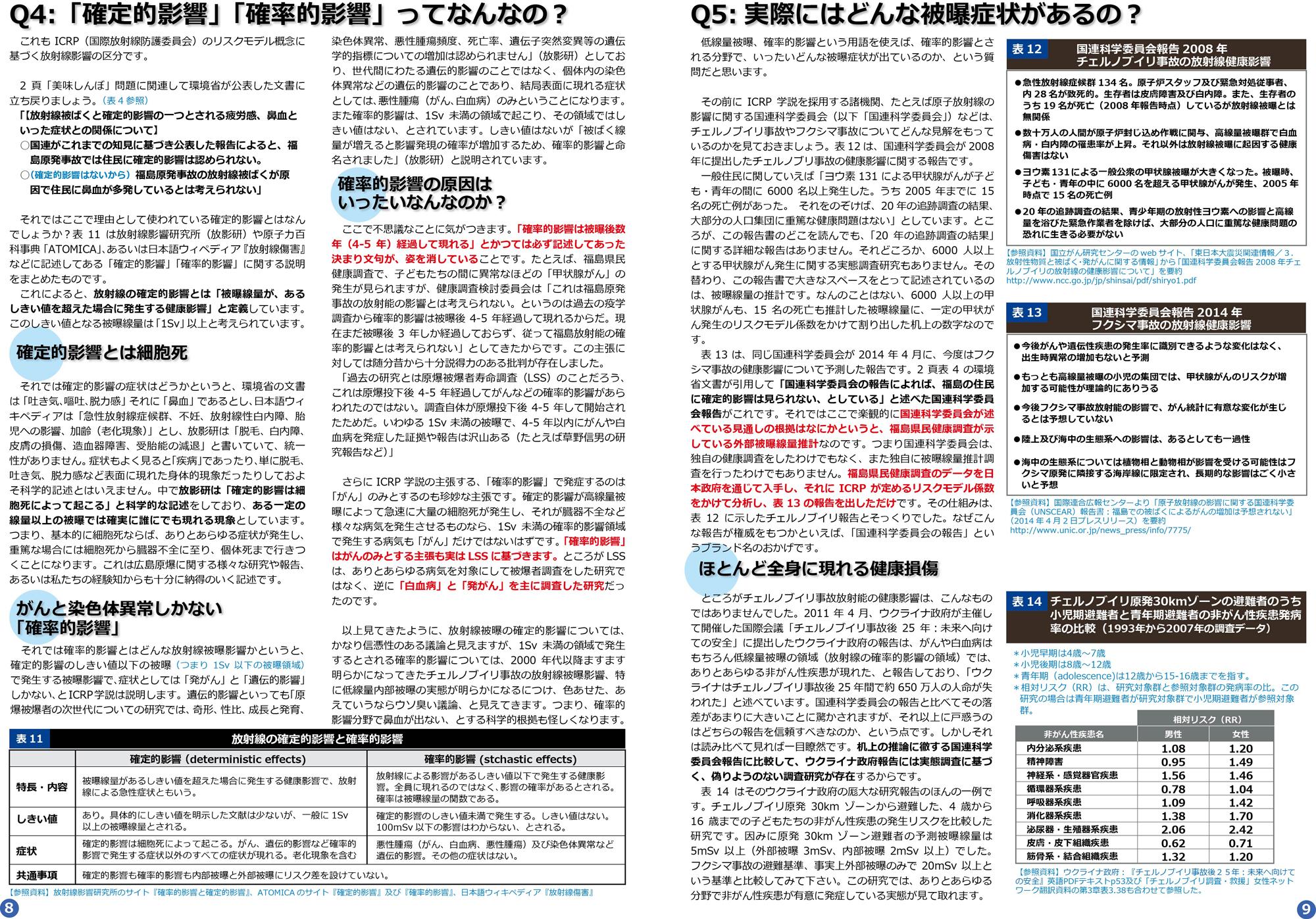 ファイル 309-4.jpg