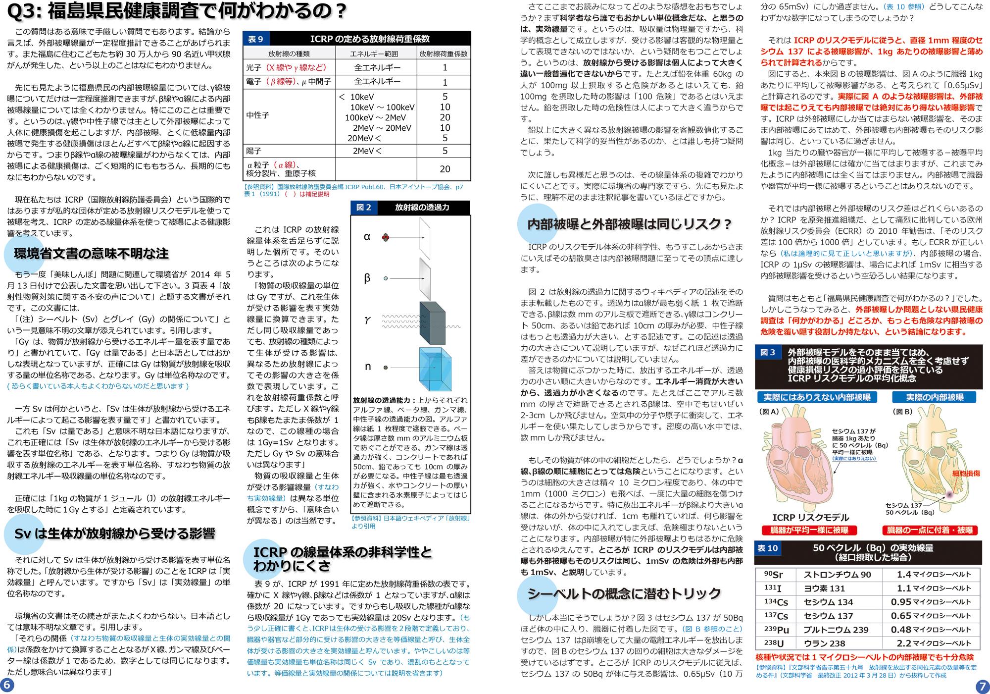 ファイル 309-5.jpg
