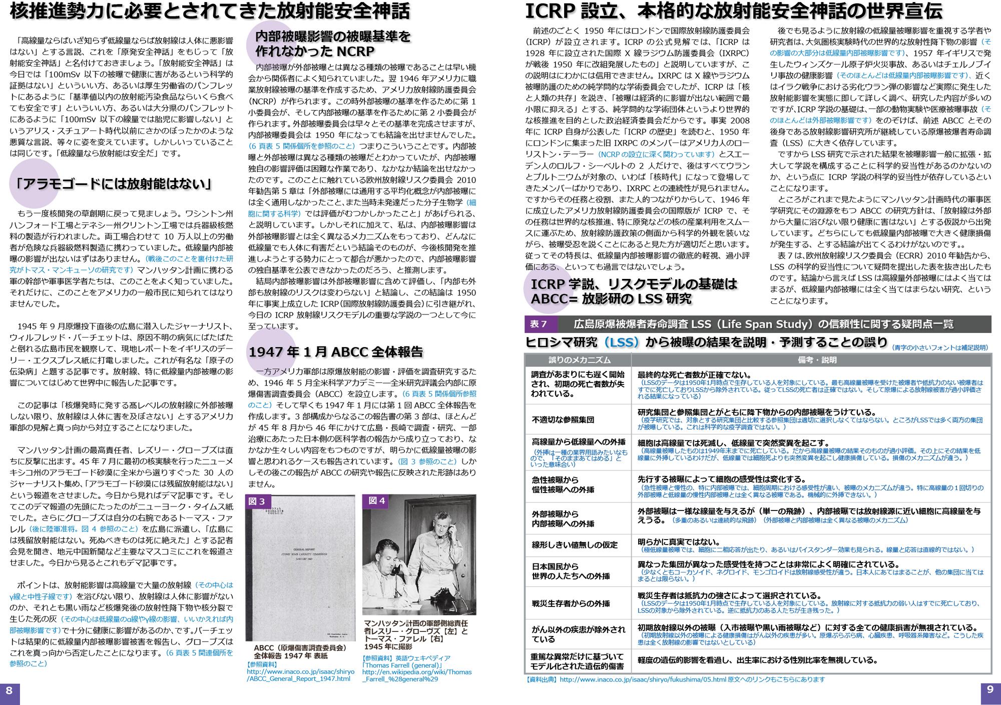 ファイル 311-5.jpg