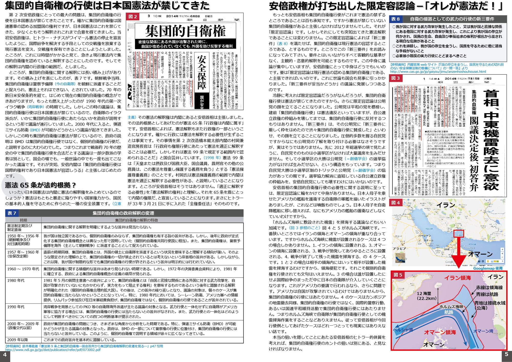 ファイル 313-3.jpg