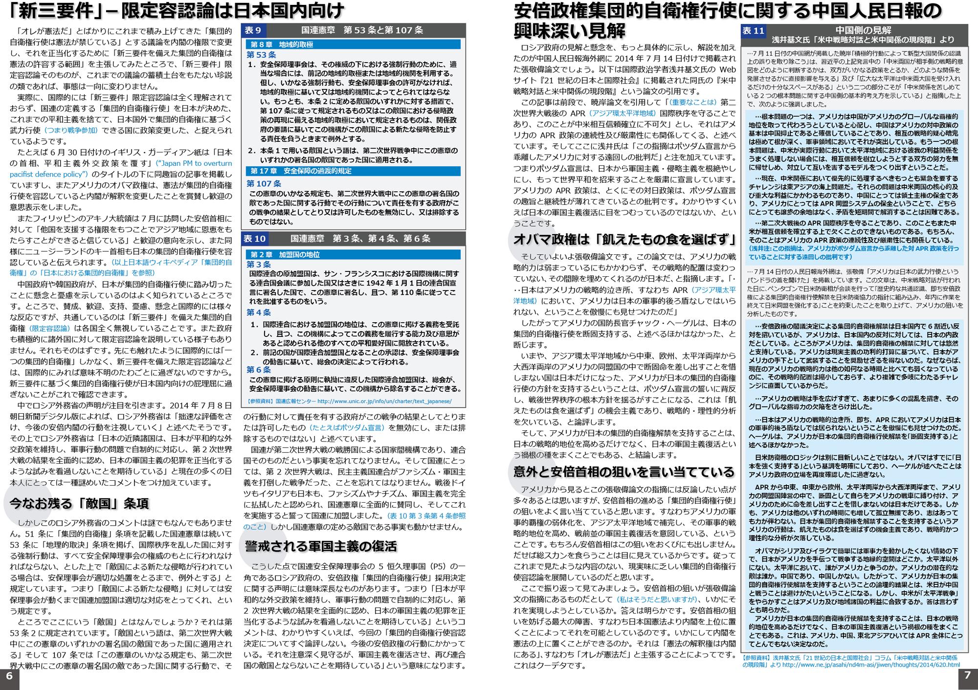 ファイル 313-4.jpg