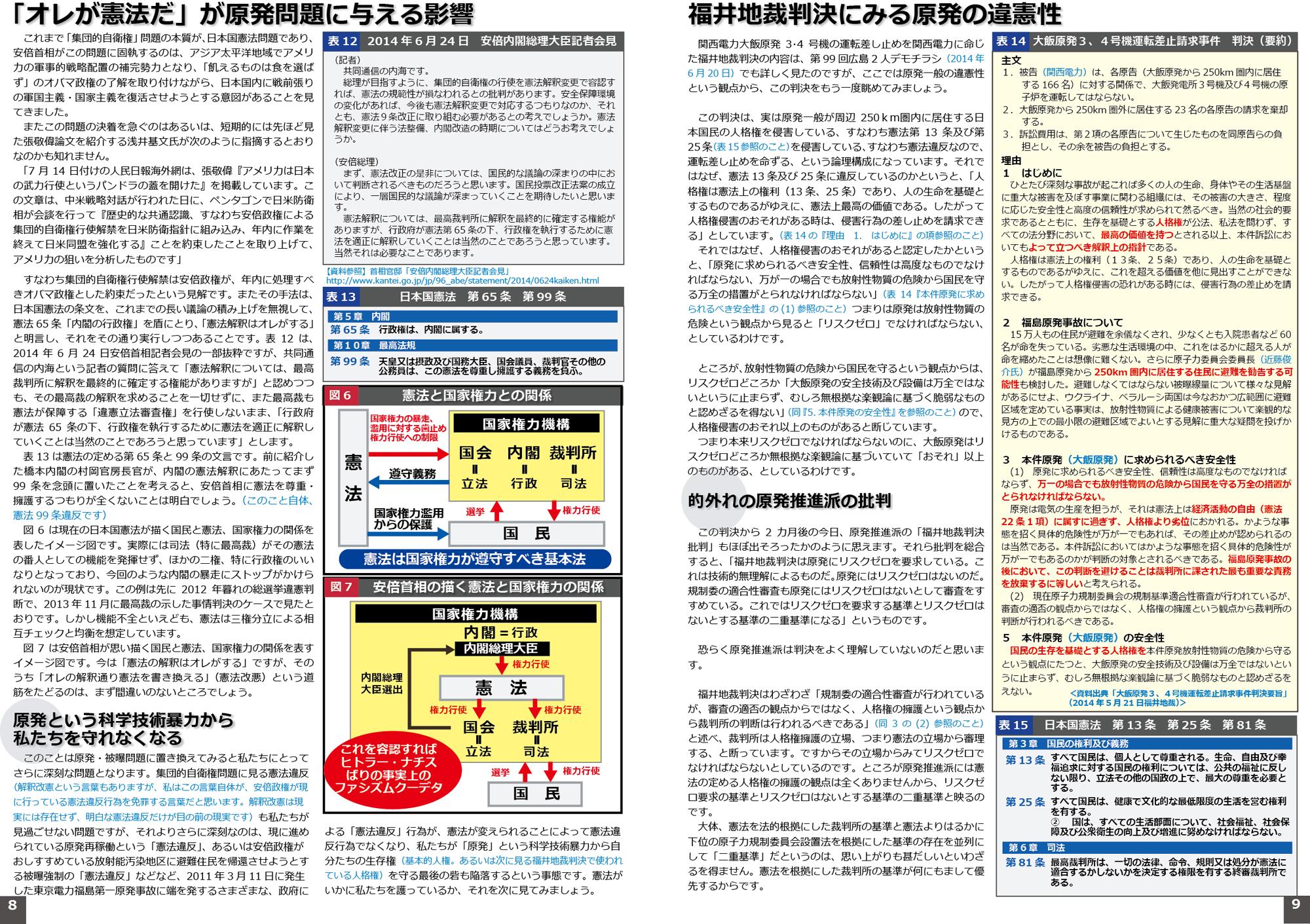 ファイル 313-5.jpg
